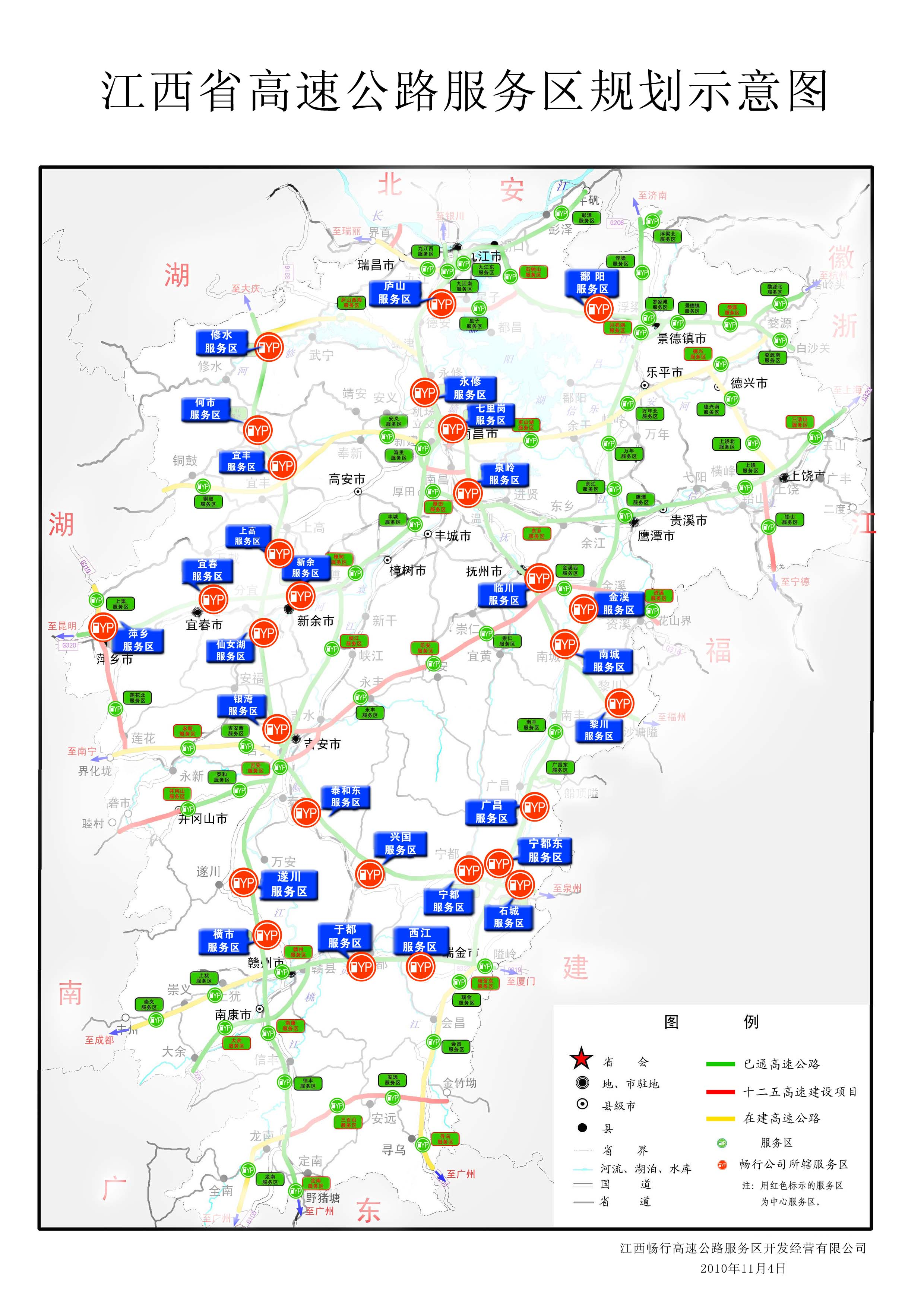 江西省高速公路服务区规划示意图_江西地图库