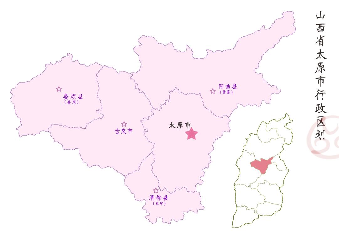 太原市行政区域简图
