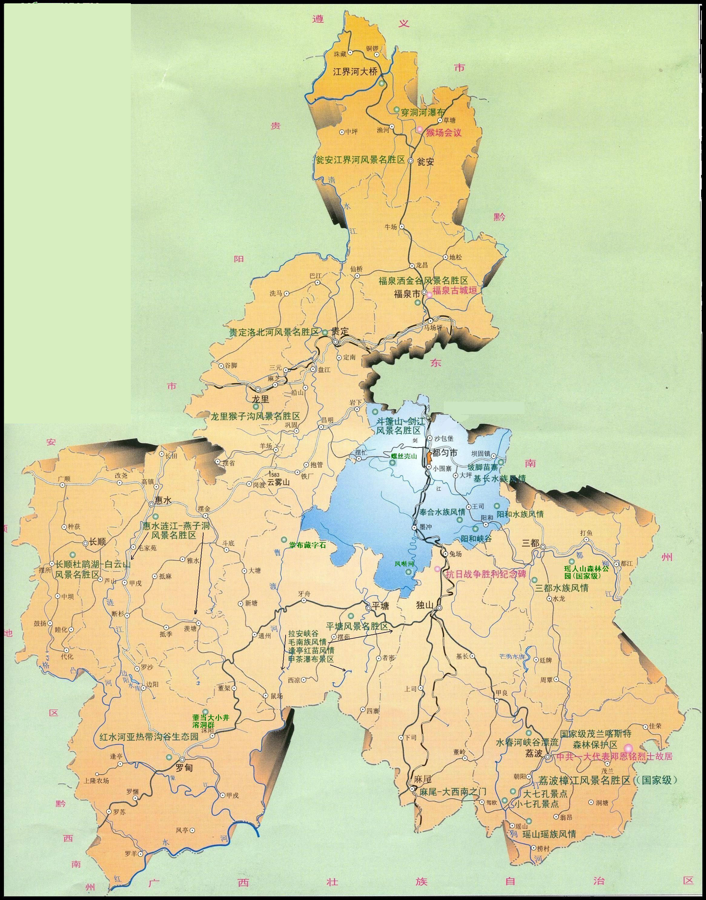 黔南地图(黔南州地图)