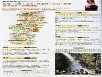 浙江/浙江旅游线路图_廊桥圆