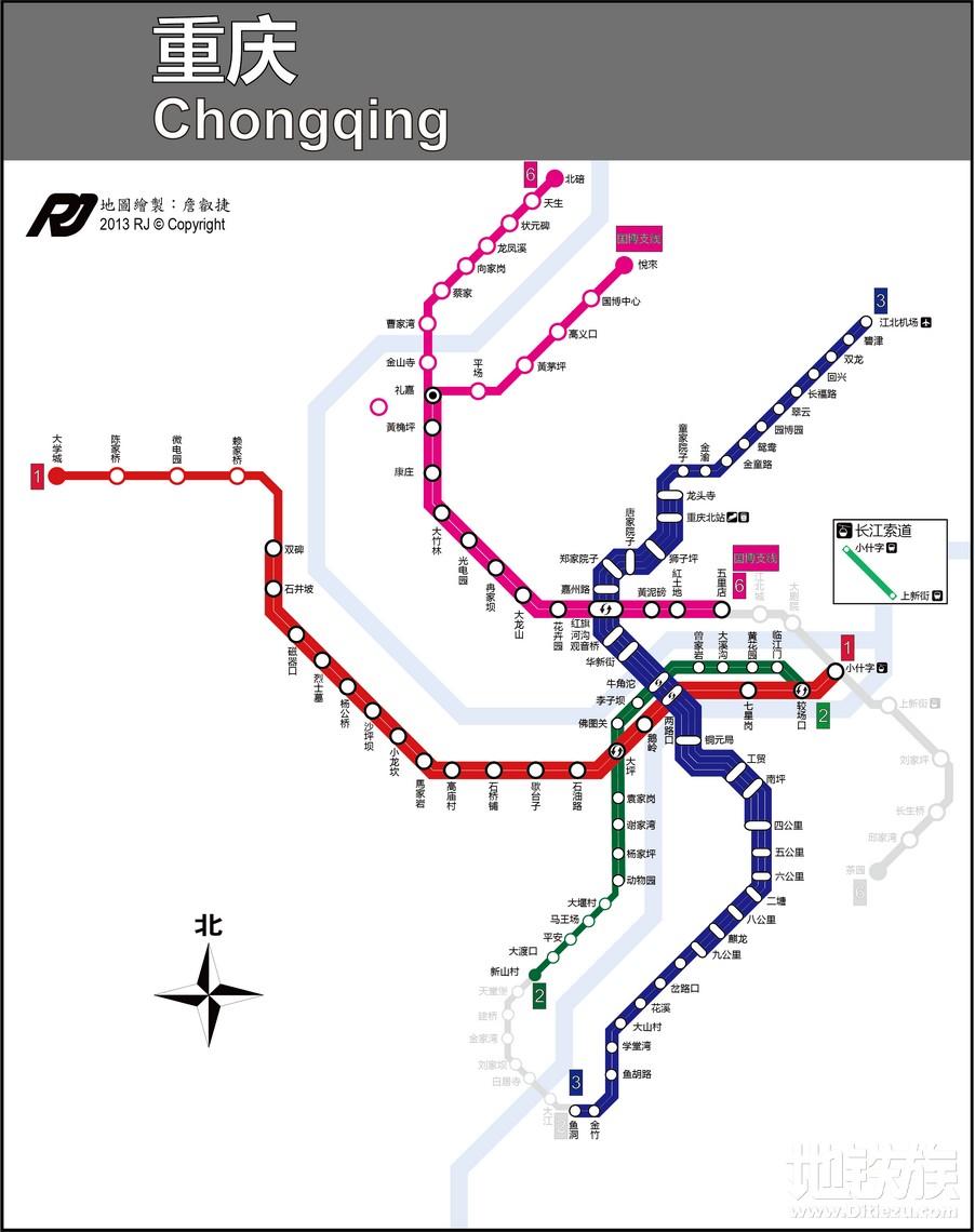 地图库 交通地图 地铁线路图 >> 重庆地铁线路图  上一张地图: 武汉