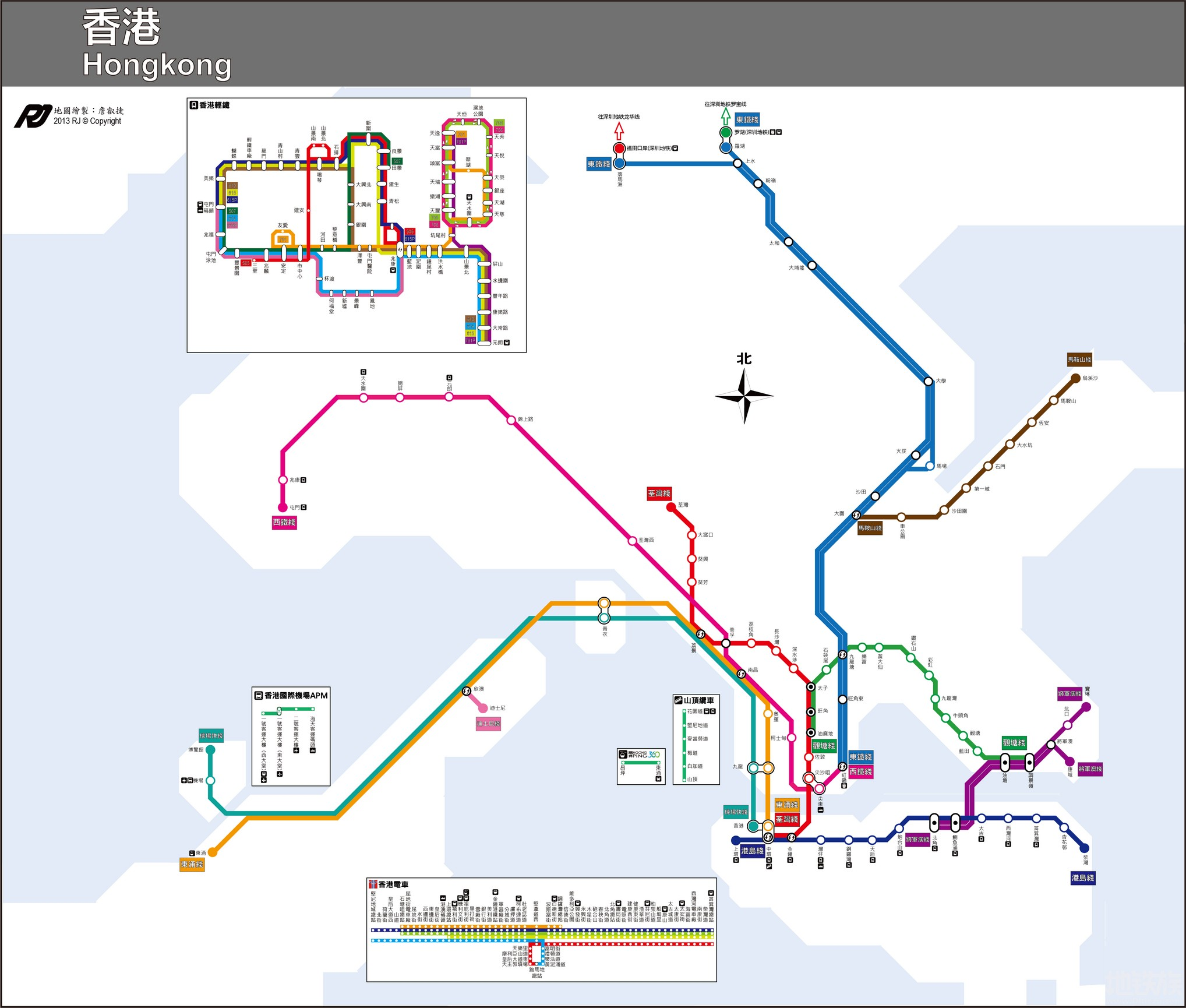 香港地铁线路图最新版