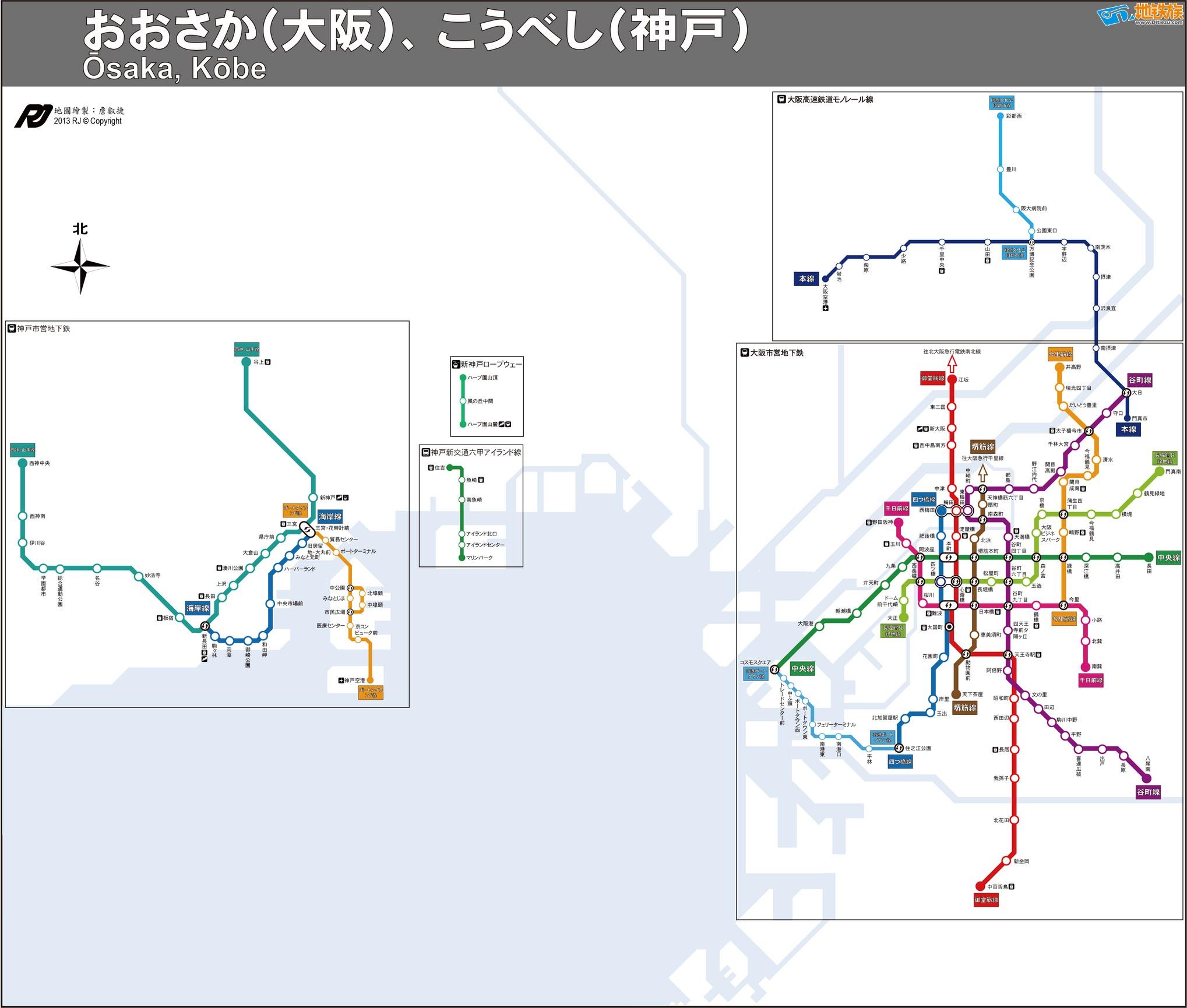 日本大阪神户地铁线路图图片
