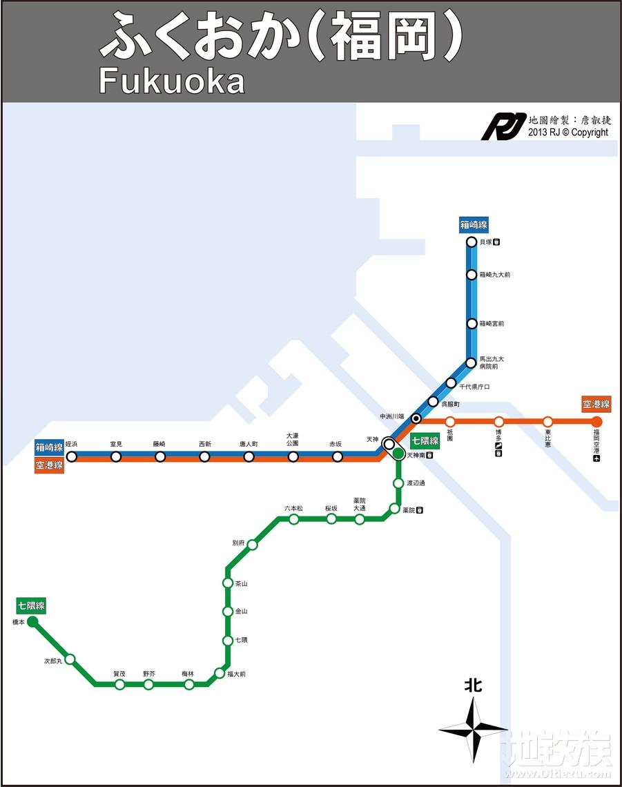 日本福冈地铁线路图