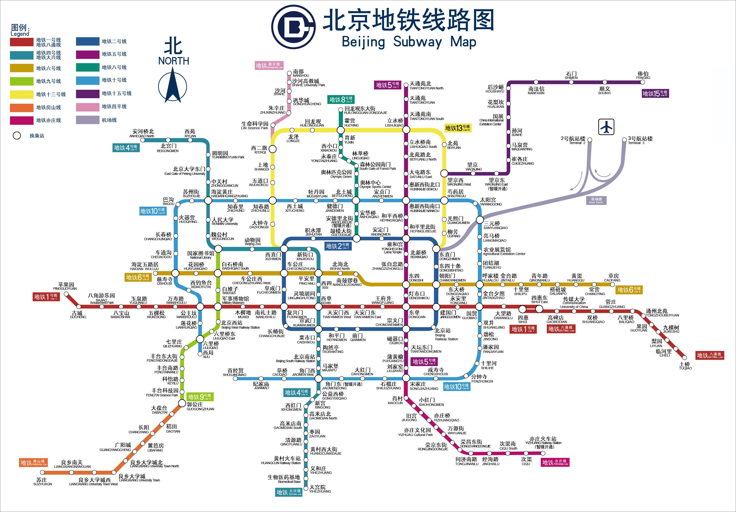 北京地铁线路图高清全图