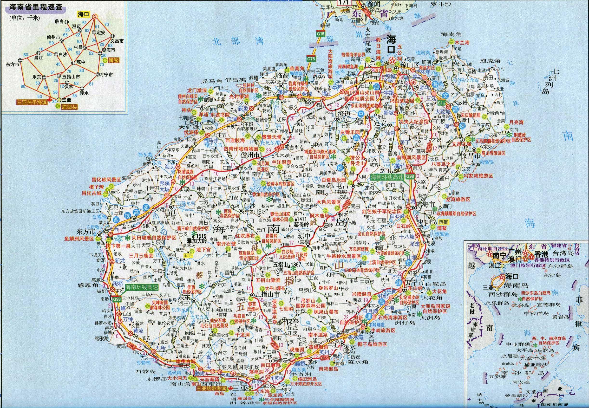 沈阳地图全图高清版本