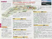 青海/青海旅游线路图_穿越青