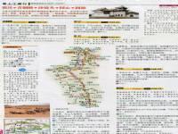 地图 宁夏/宁夏旅游线路图_塞上江...