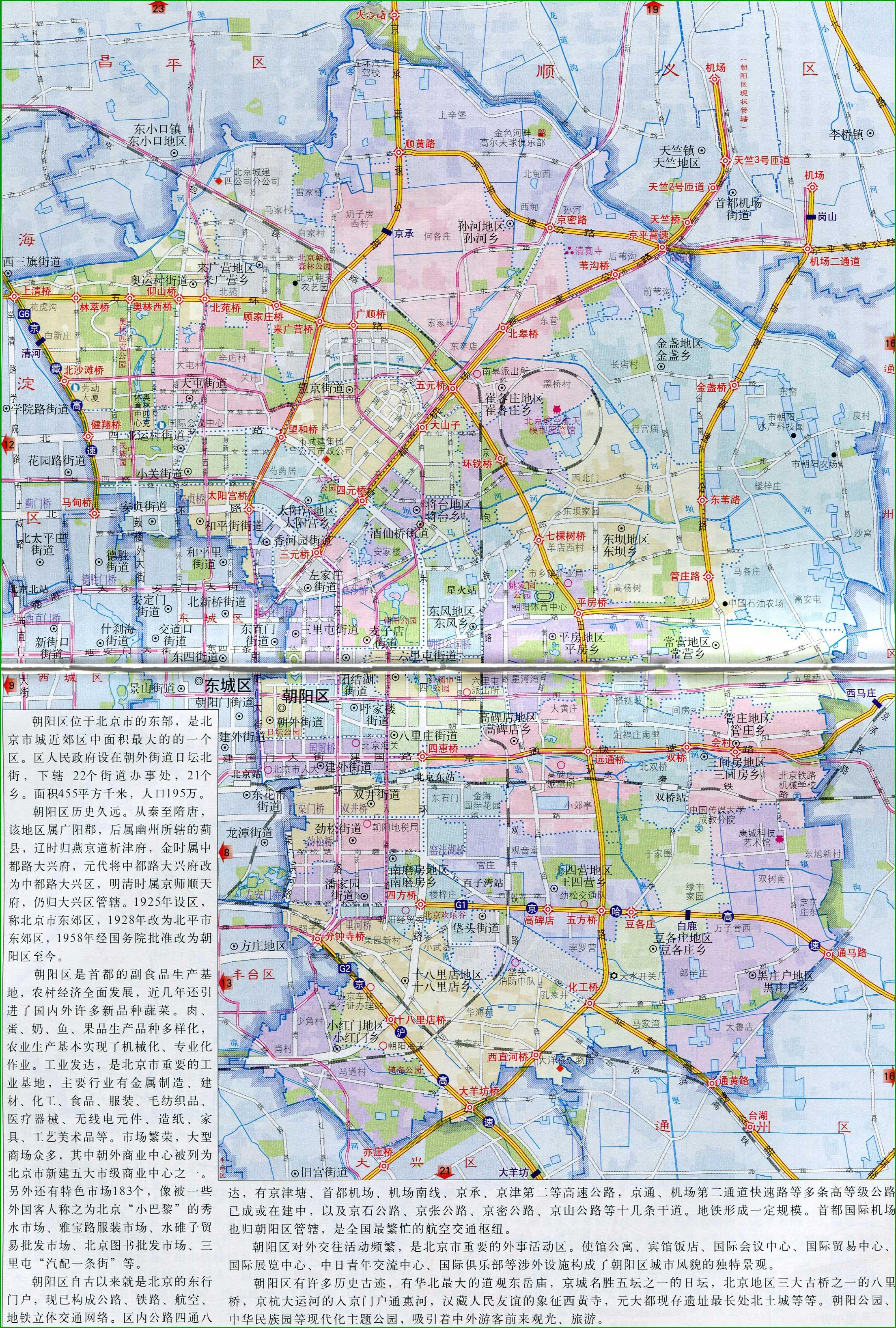 2014年北京市朝阳区卫生局事业单位招聘报名时间和地点在哪?