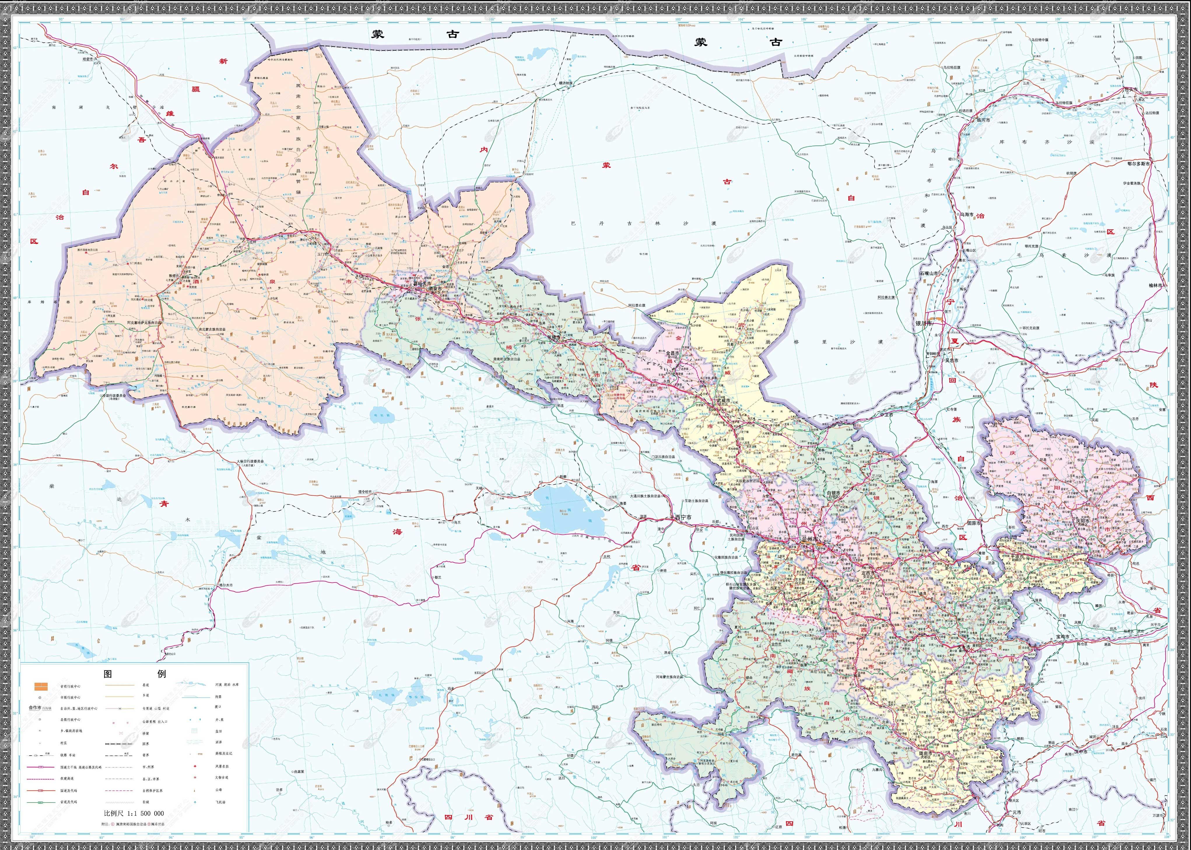甘肃公路地图