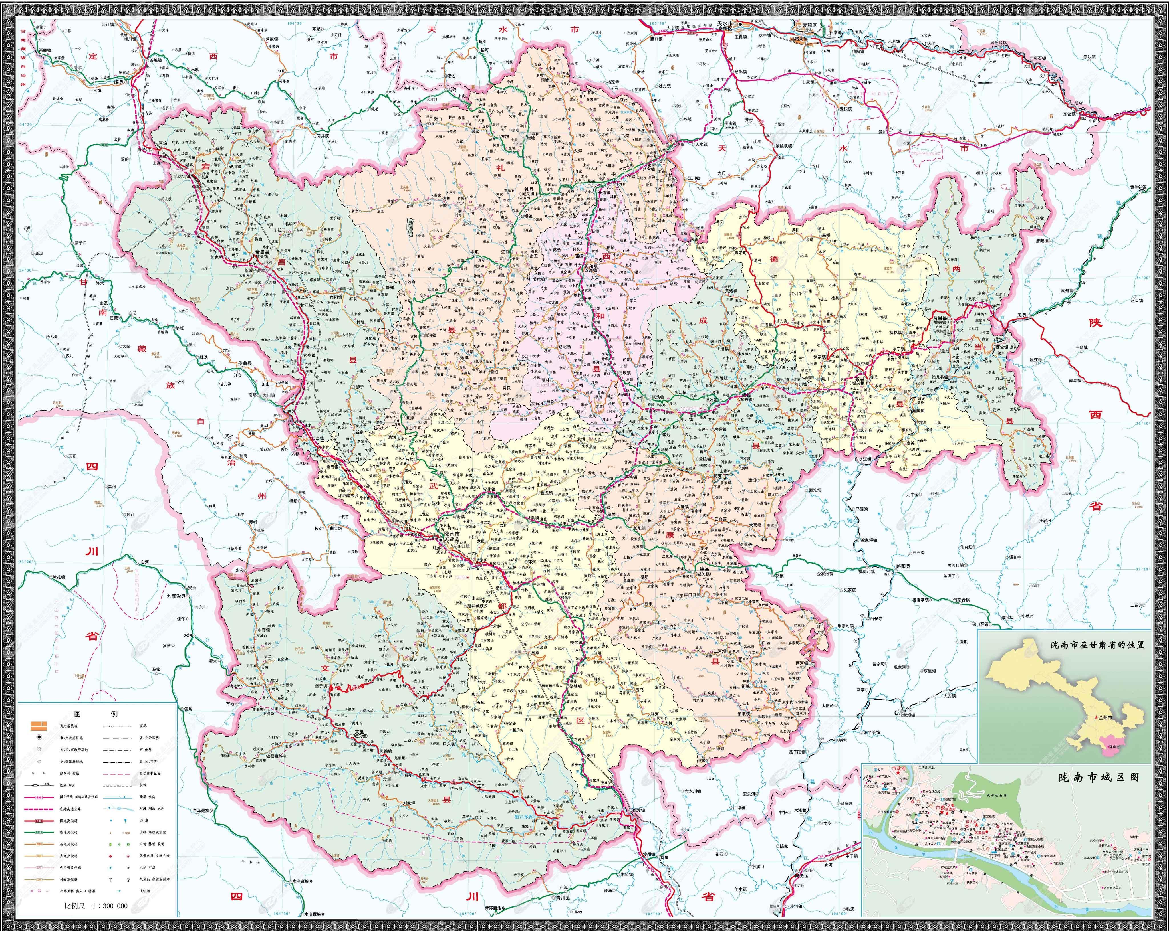 陇南市地图高清版 陇南地区区划交通地图 甘肃省陇南市西和县行  &