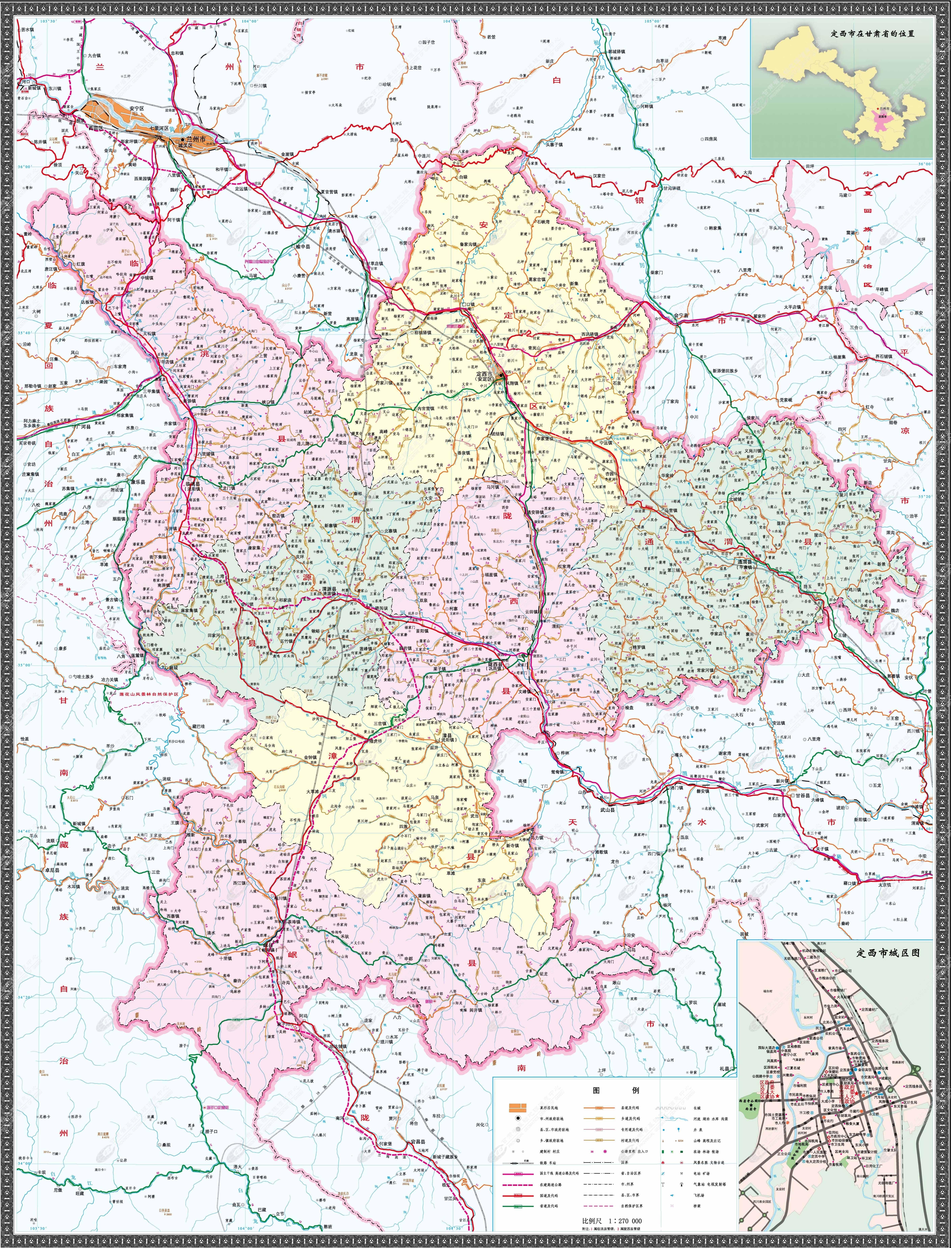 定西市 公路/定西市公路图