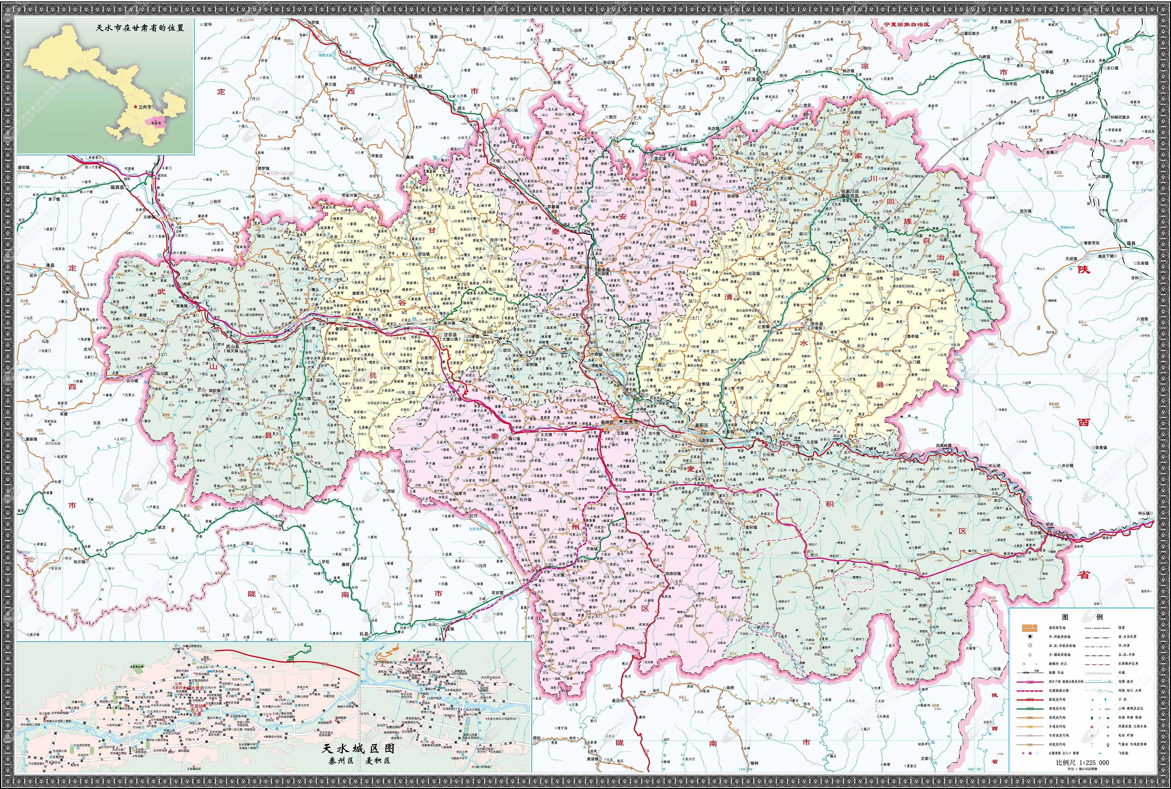 天水市公路图