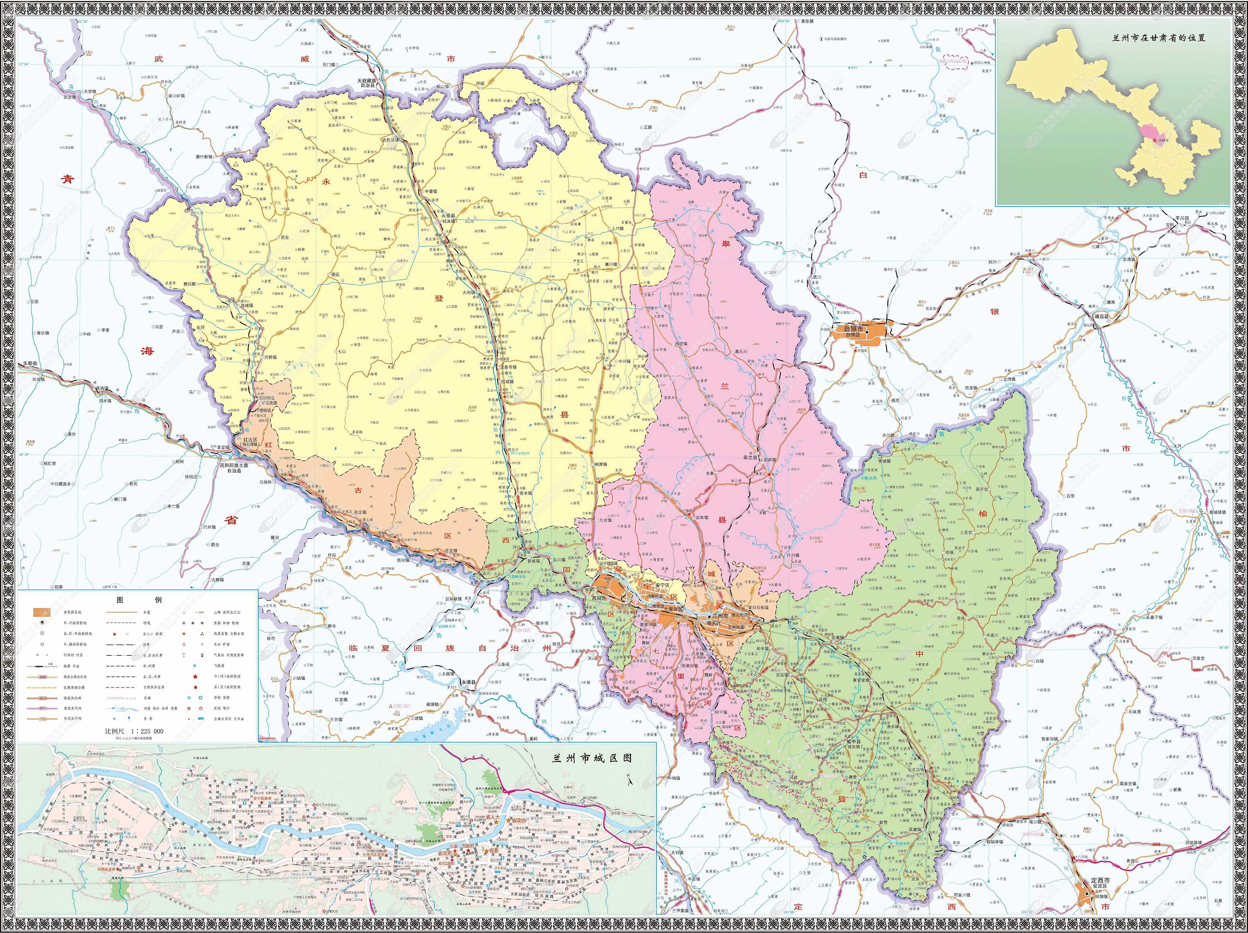 甘肃兰州地图