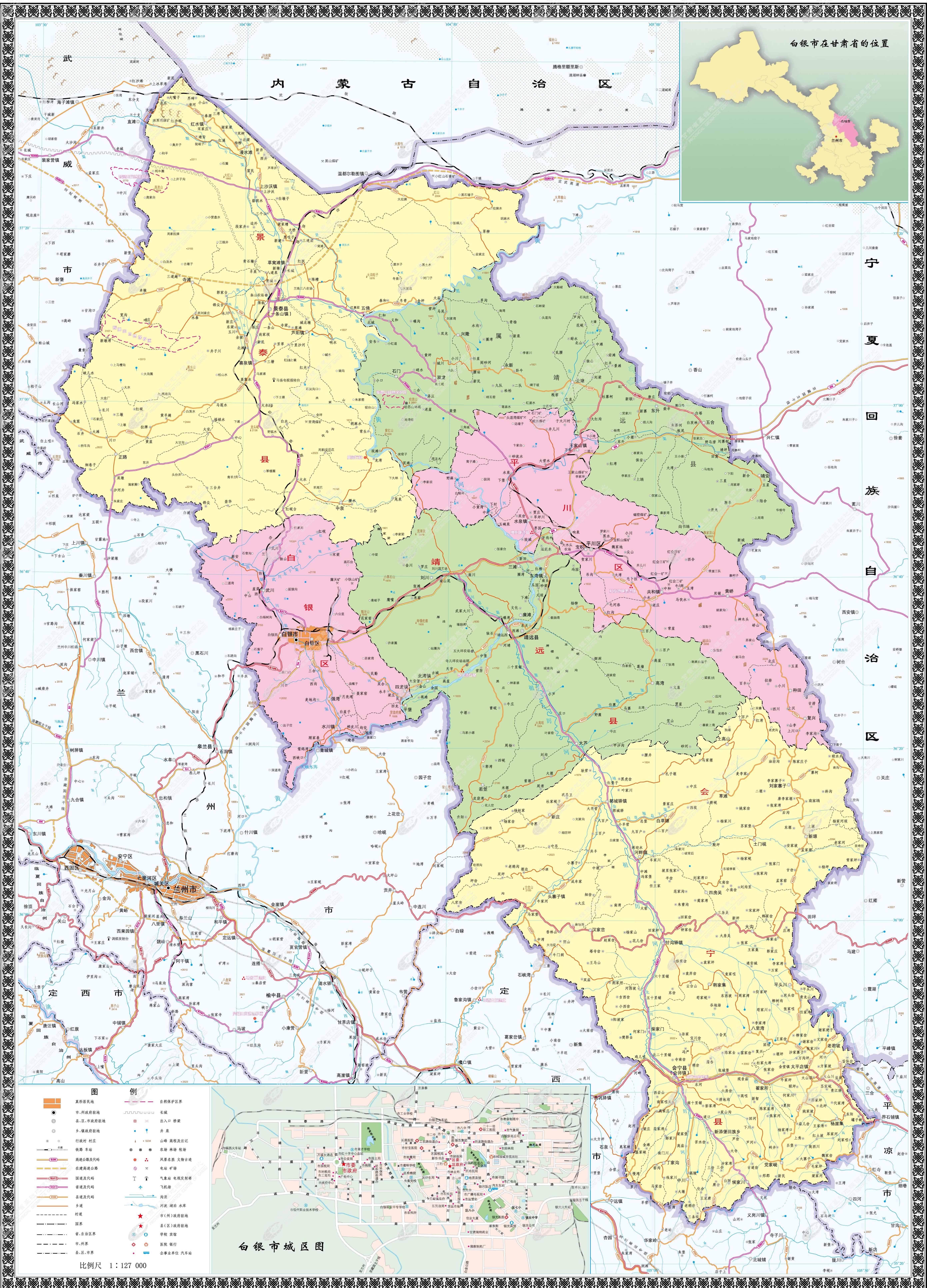 白银市政区地图
