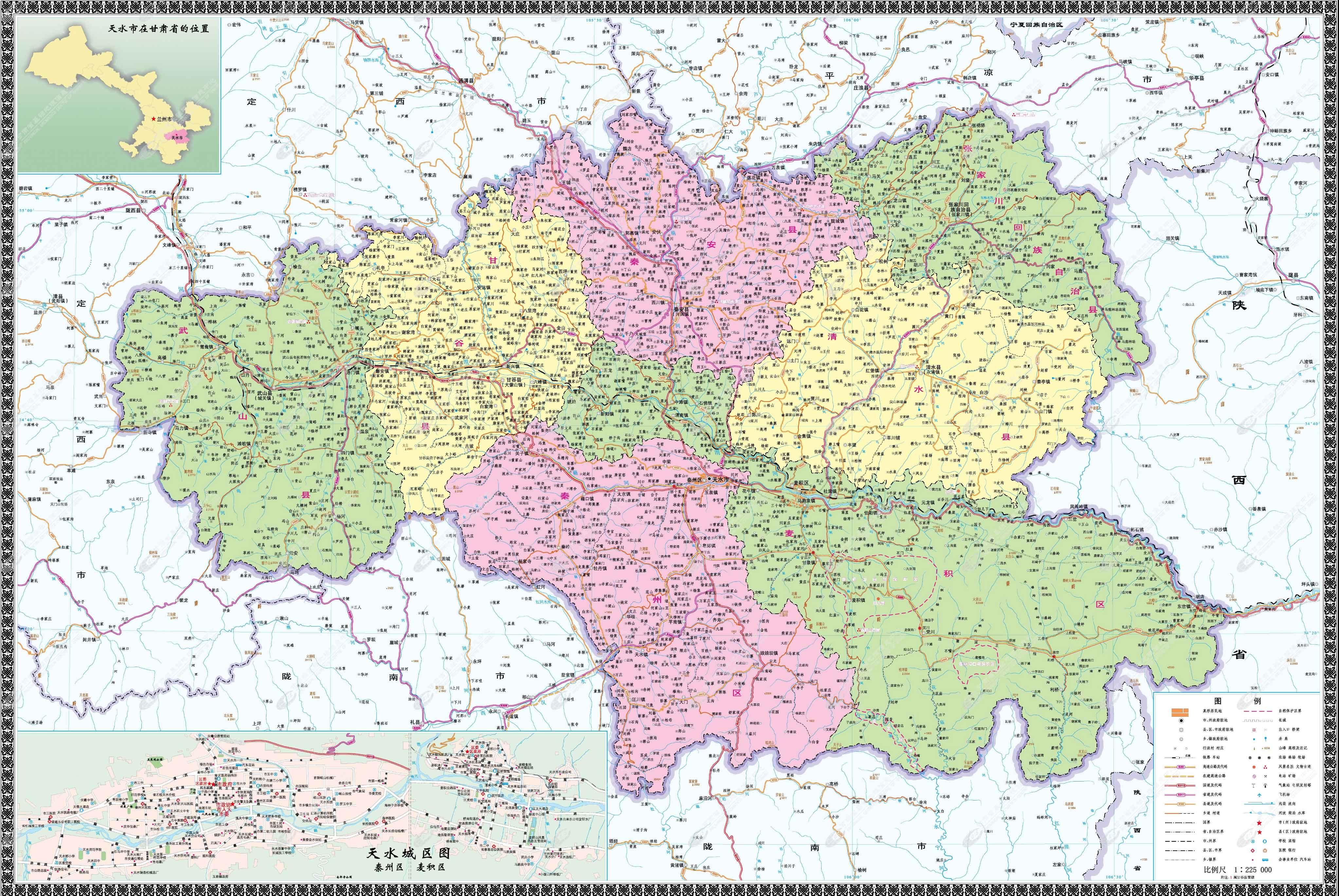 天水市政区地图