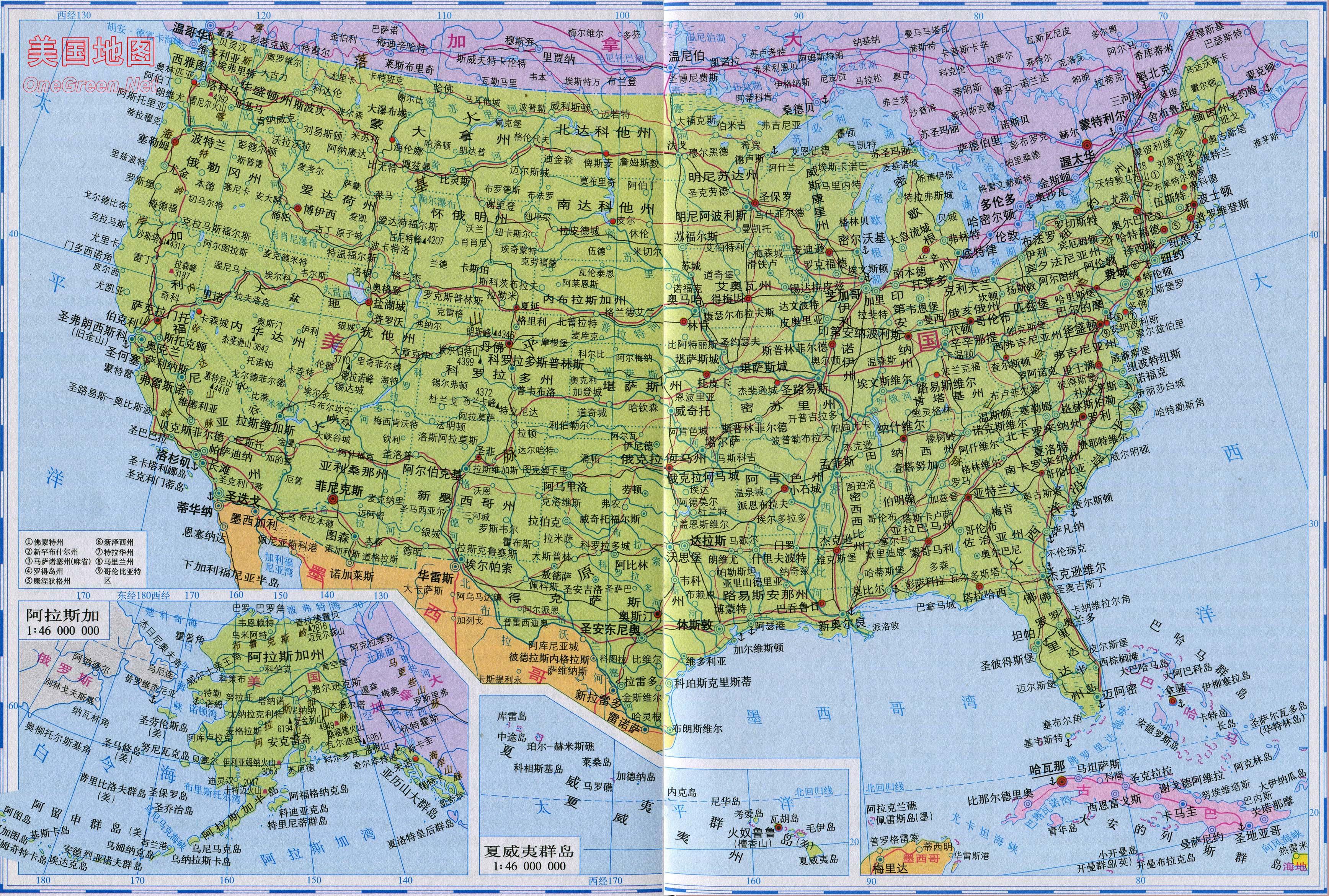 美国地图高清中文版(地形图)-美国地图高清中文版