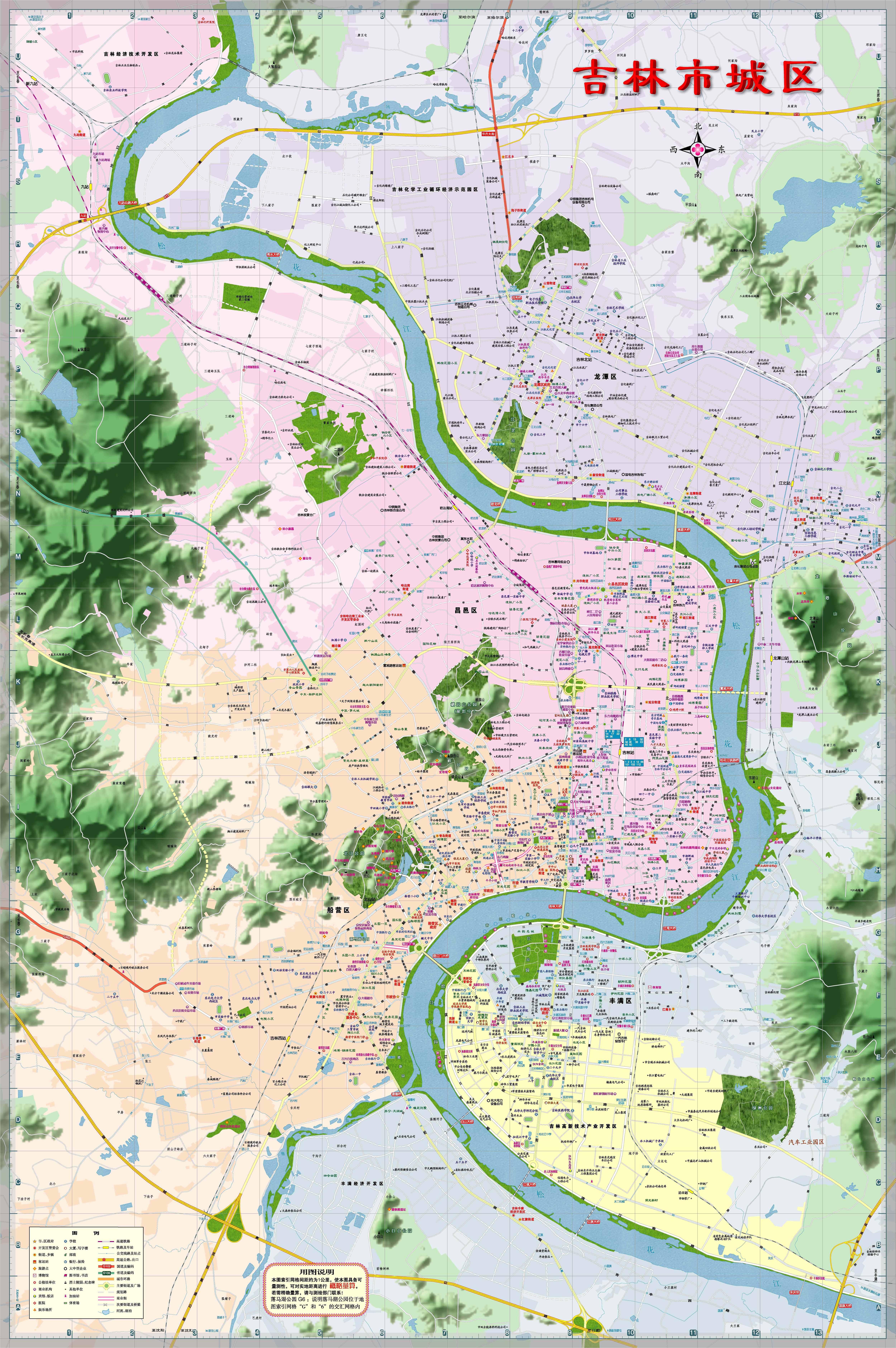 吉林市旅游地图高清版大图图片