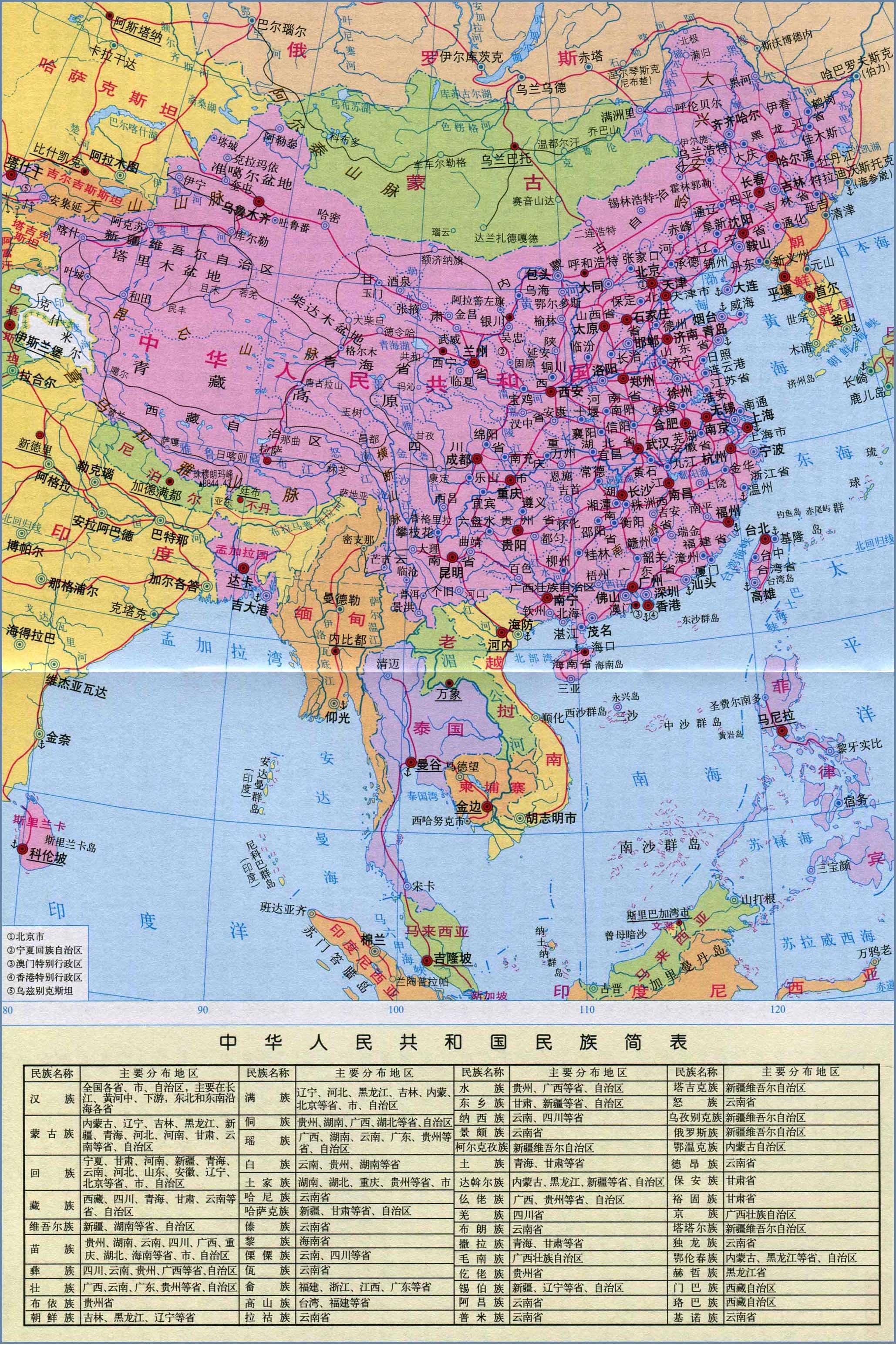 中国地图(行政简图)-中国地图