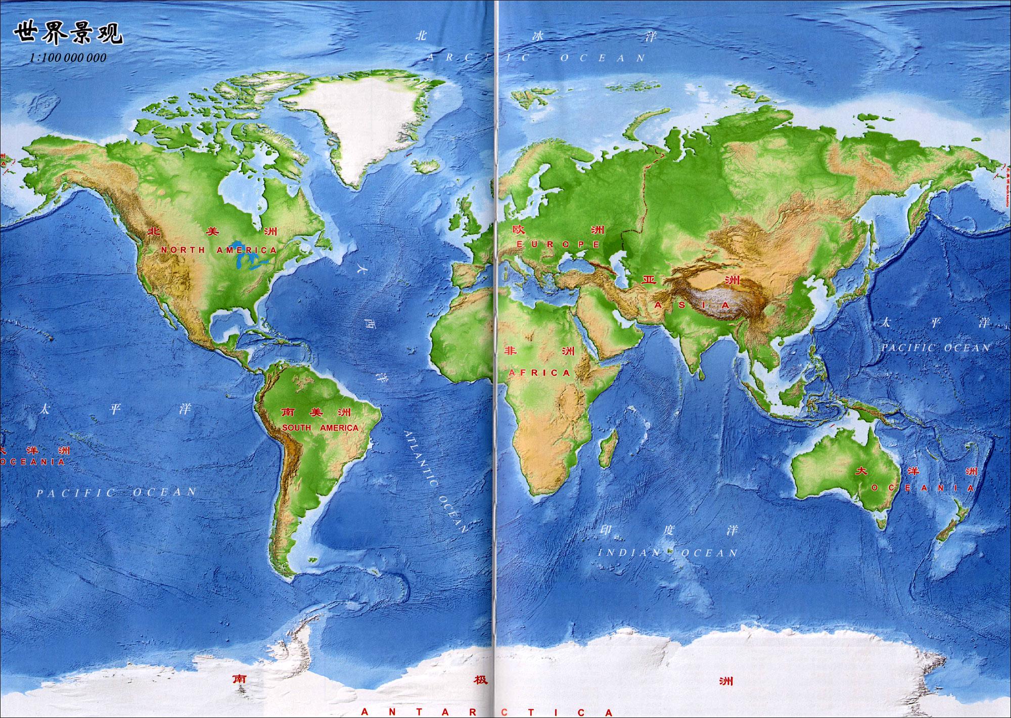 世界地图(七大洲景观图)
