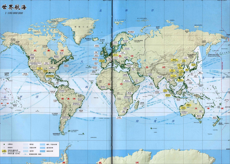 中国地图  交通地图  历史地图  旅游地图 上一张地图: 世界航空地图