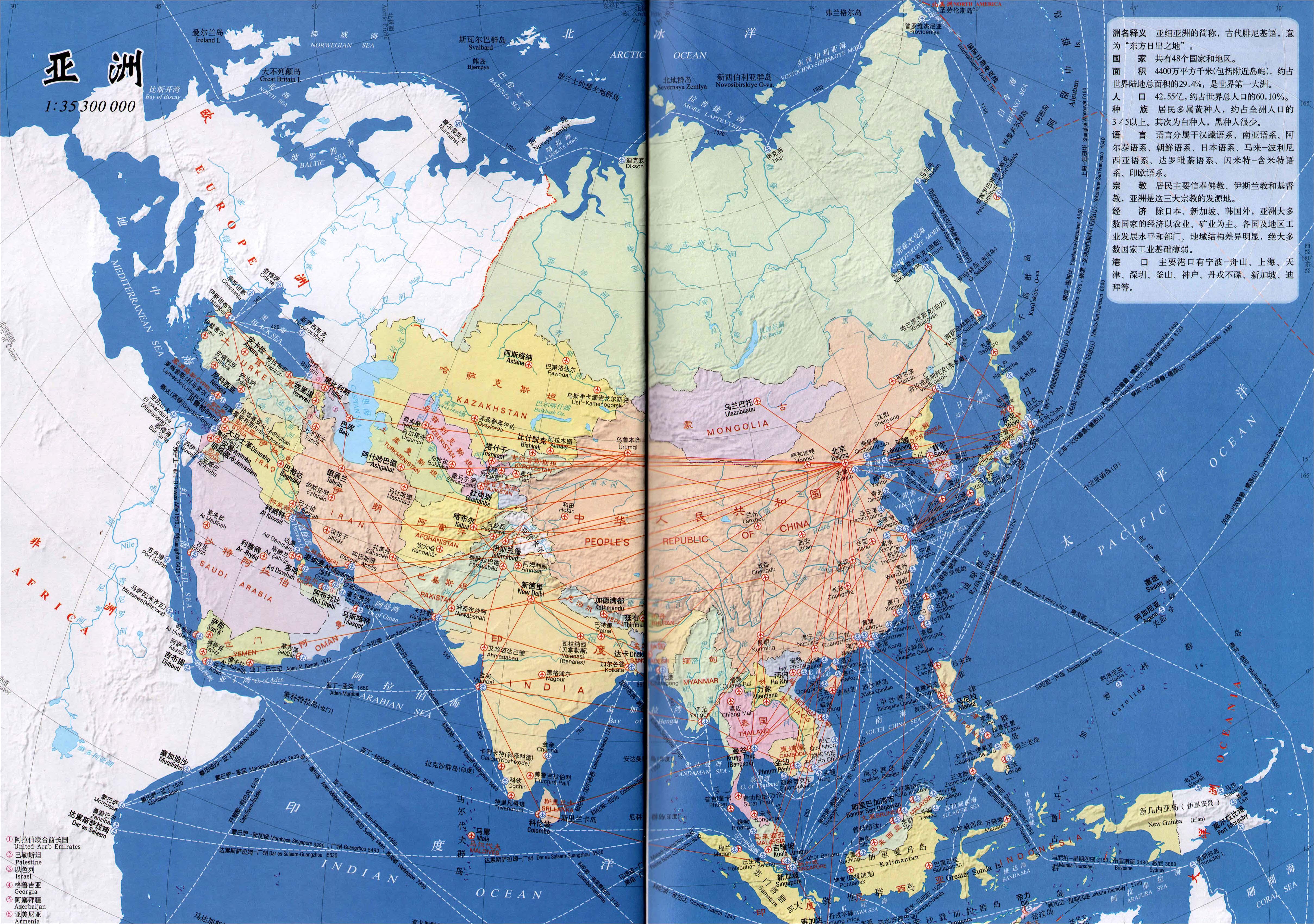 交通地图 航空线路图 >> 亚洲航空线路地图   世界各国   中国