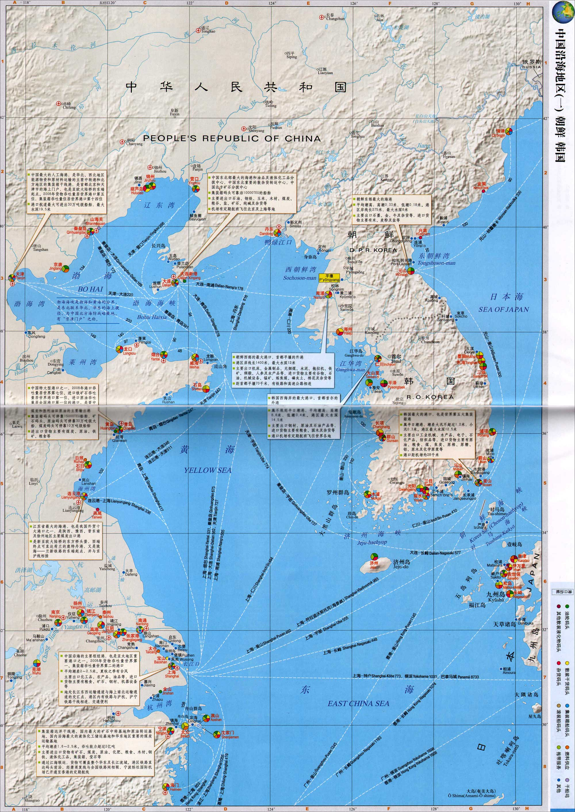 地图窝 交通地图 港口分布图