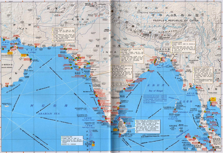 交通地图 港口分布图 >> 斯里兰卡,马尔代夫,孟加拉国,缅甸,印巴沿海