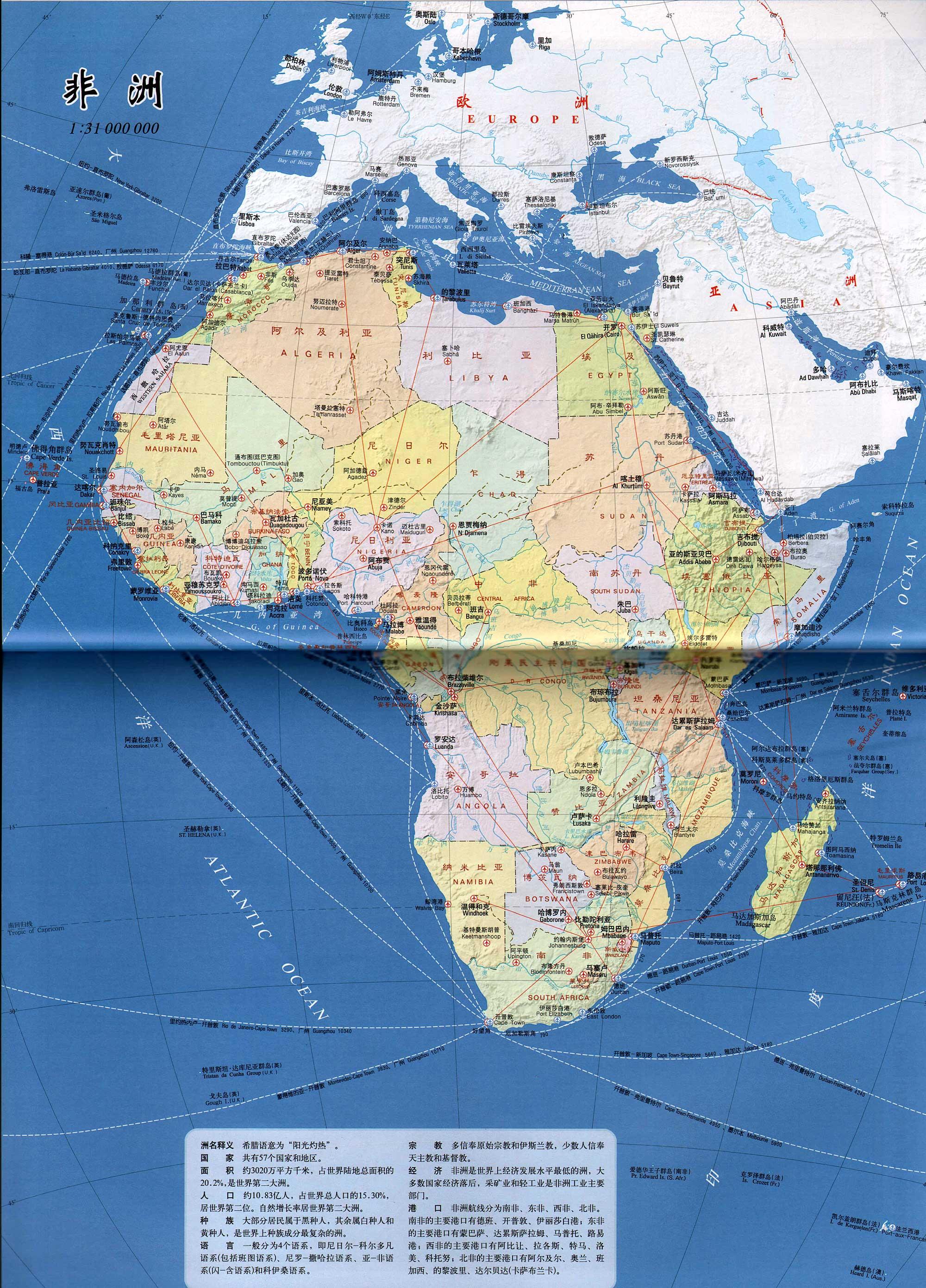 非洲港口分布图_交通地图库