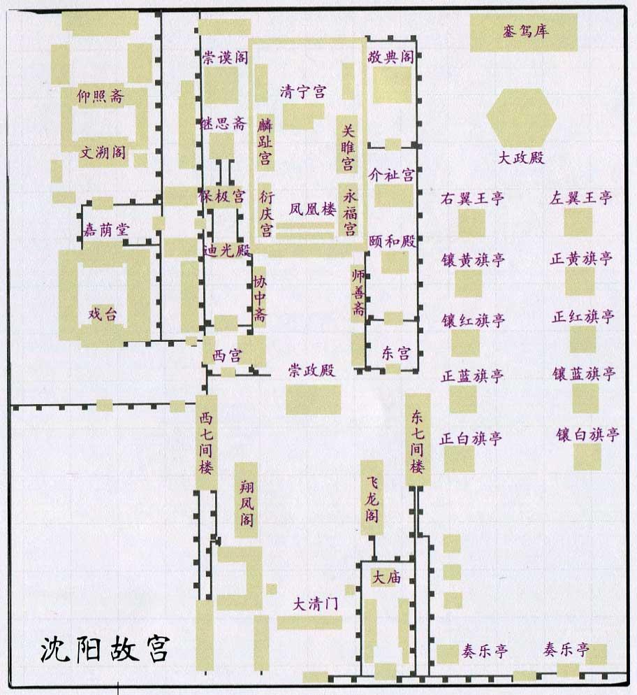 沈阳故宫导游图高清图片