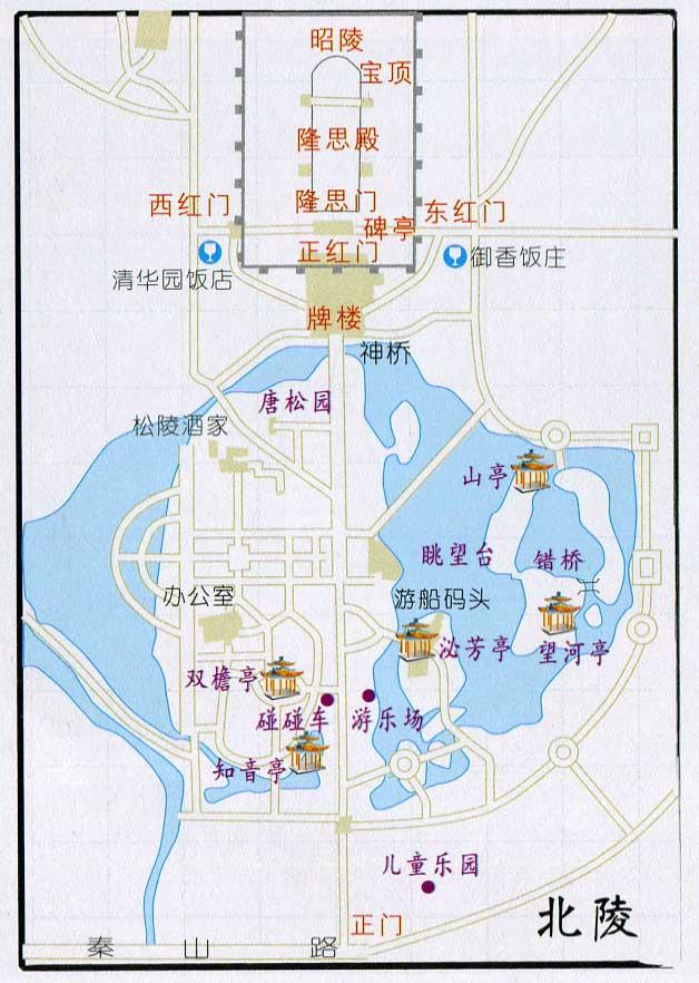 故宫导游地图 高清