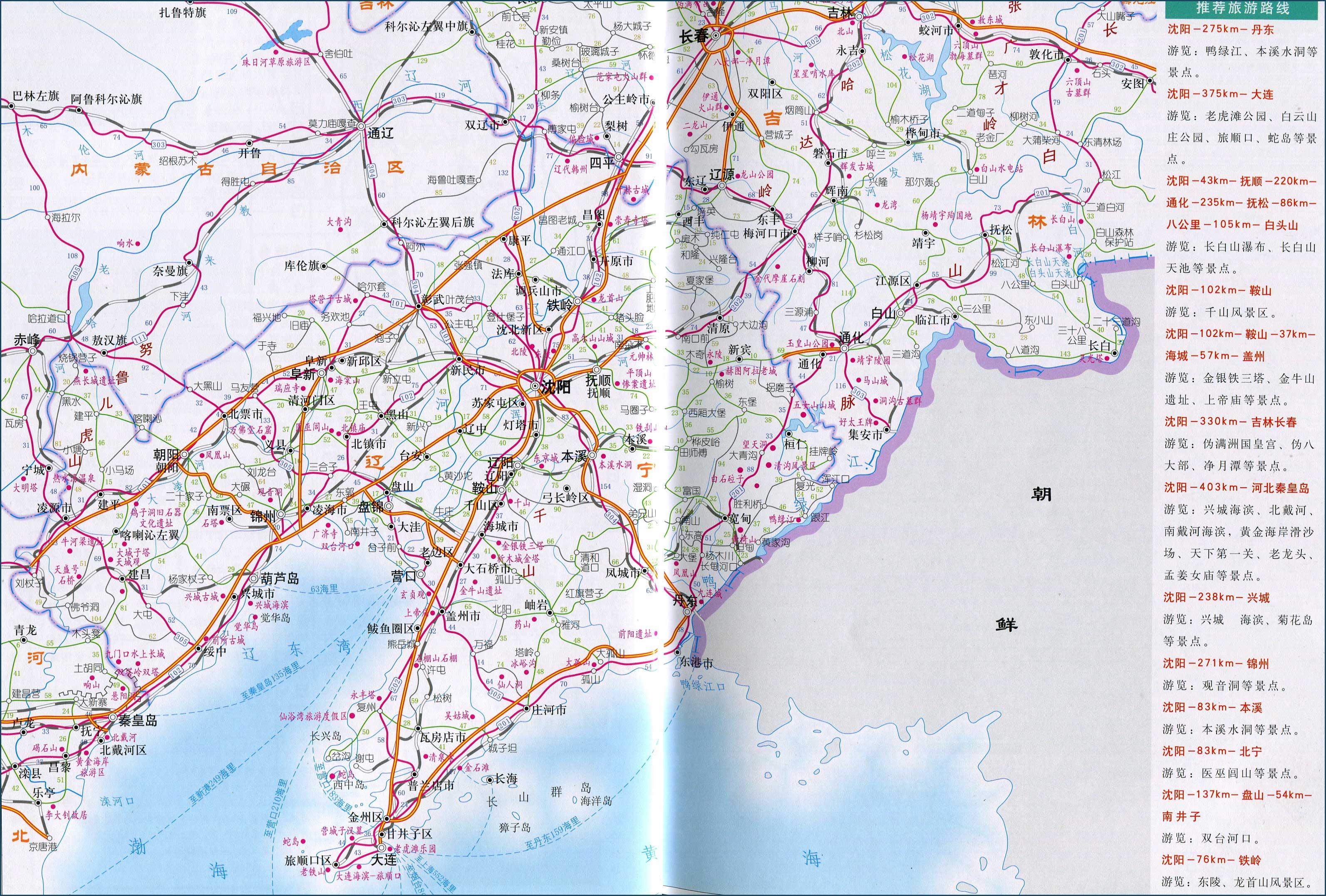 地图窝 中国地图 辽宁