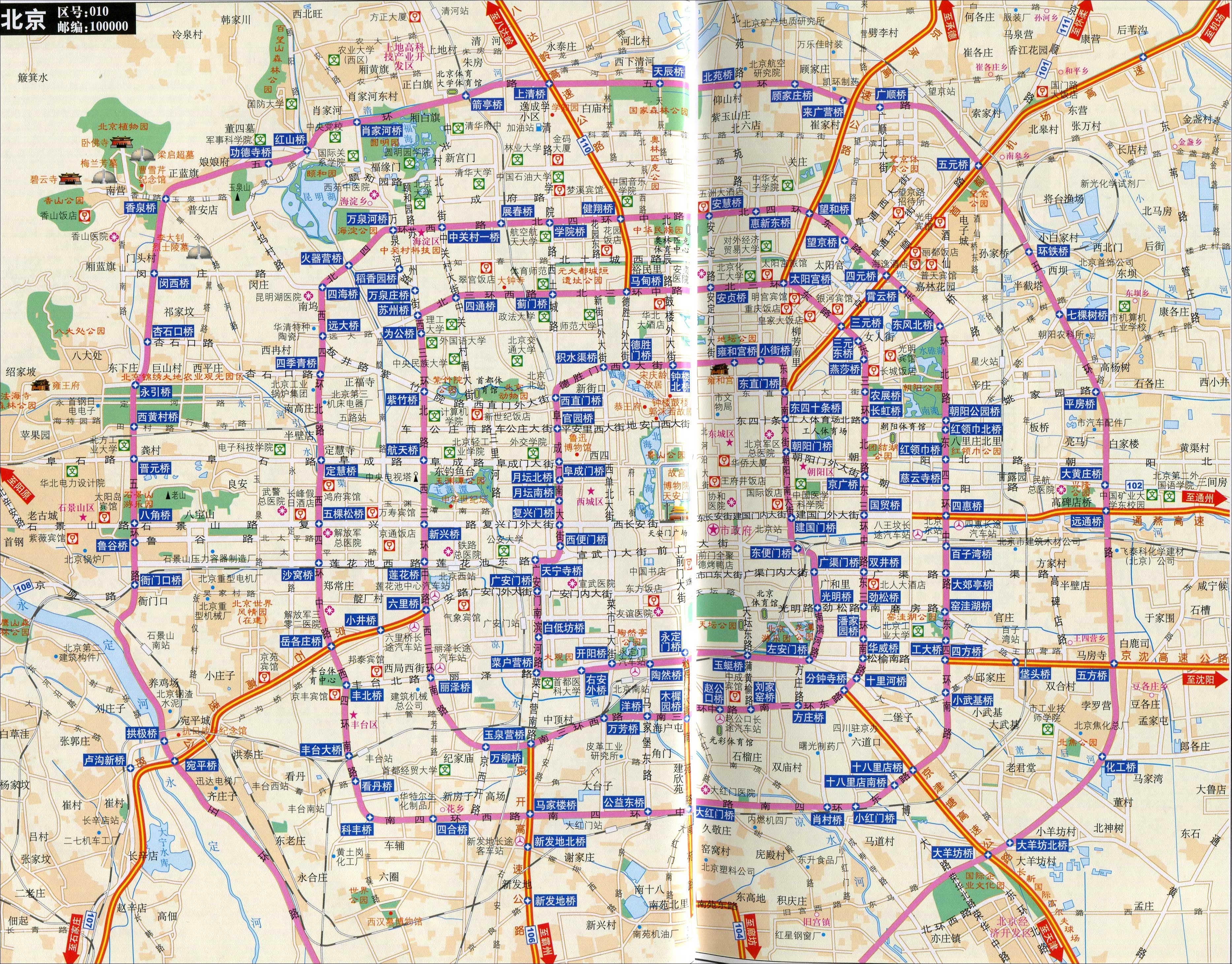三亚地图全图大图