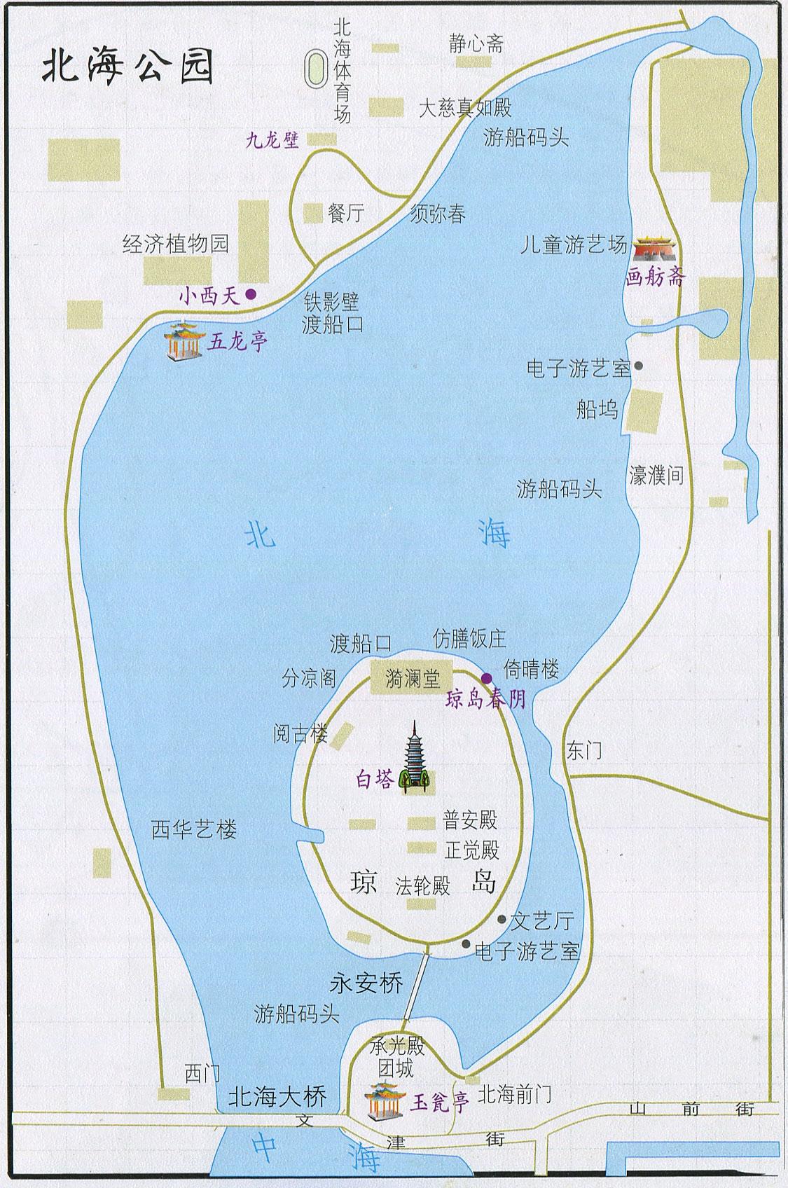 北海公园导游图_北京旅游地图库
