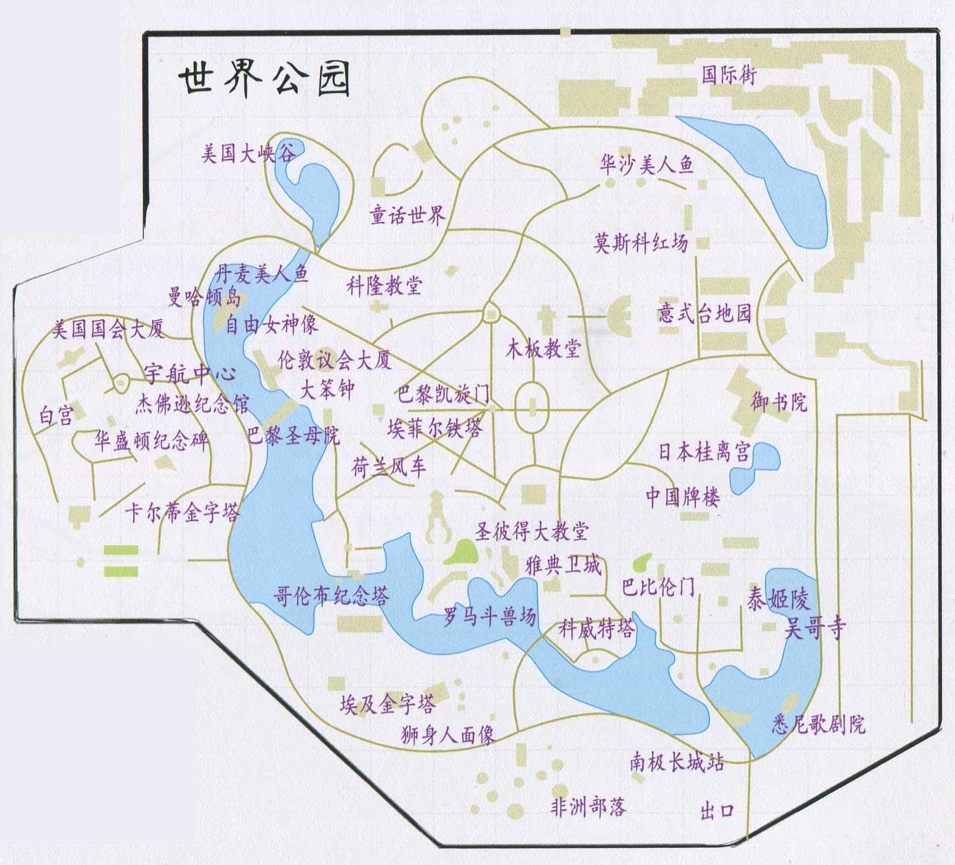 世界公园导游图_北京旅游地图库