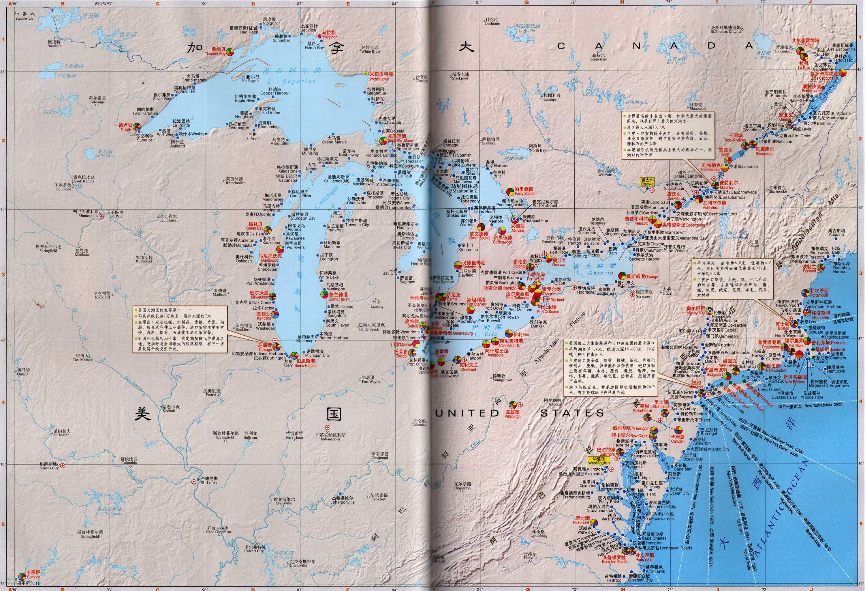 美国高速公路_美国东北部及五大湖地区港口分布图_交通地图库_地图窝