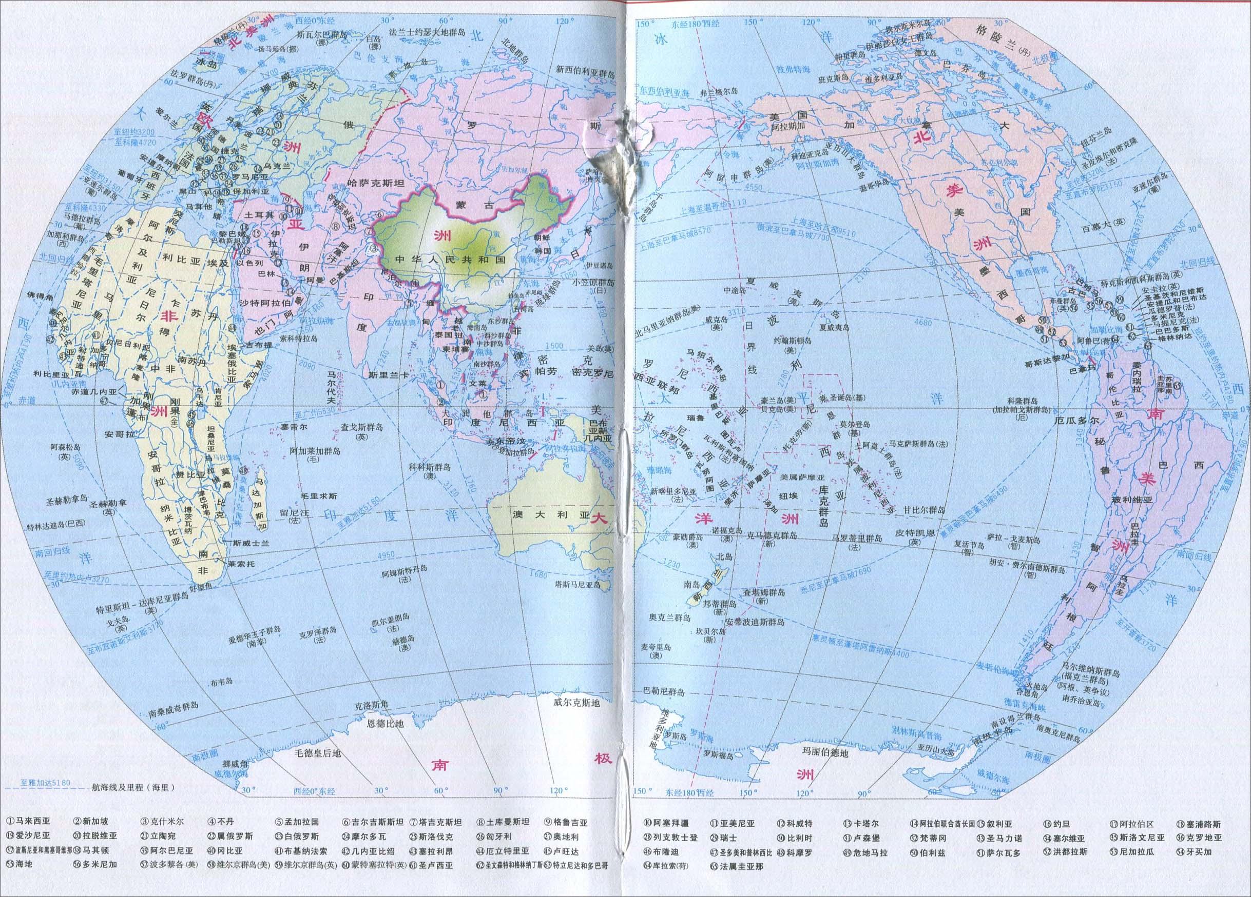 中国在世界的位置_中国地图库