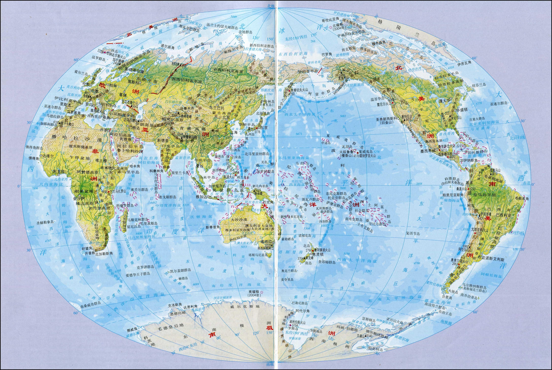 世界地图(地形版)