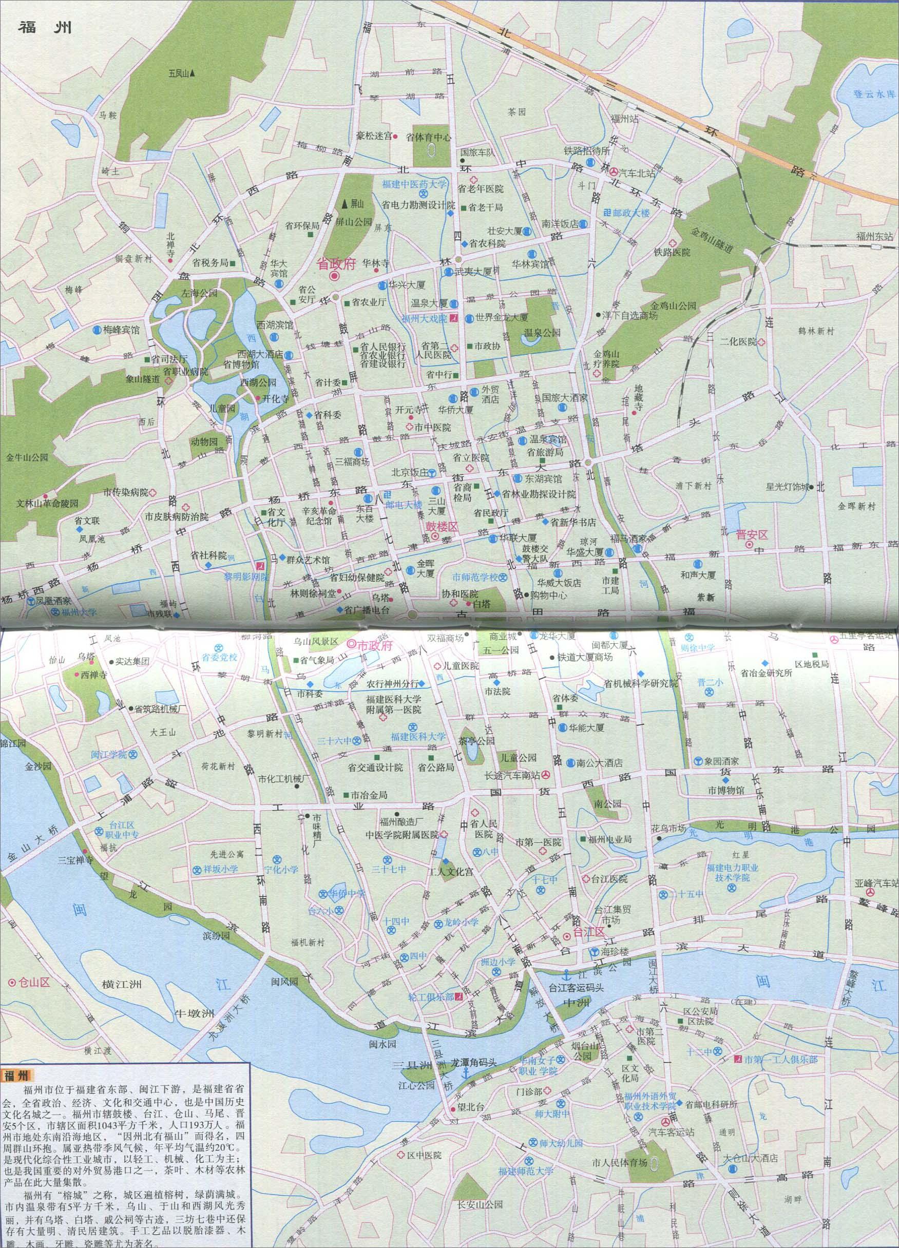福建福州市区地图_福州城区地图_福建旅游地图库_地图窝