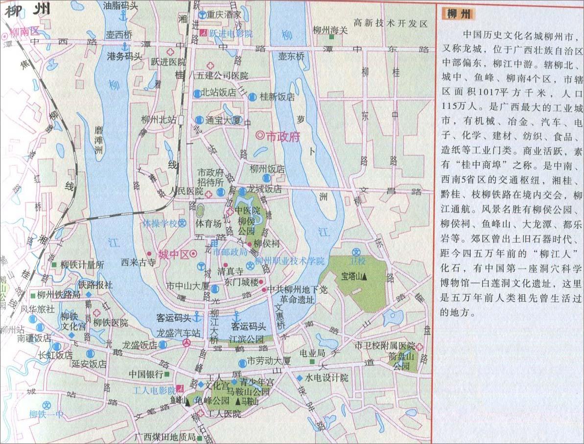 柳州城区旅游地图图片