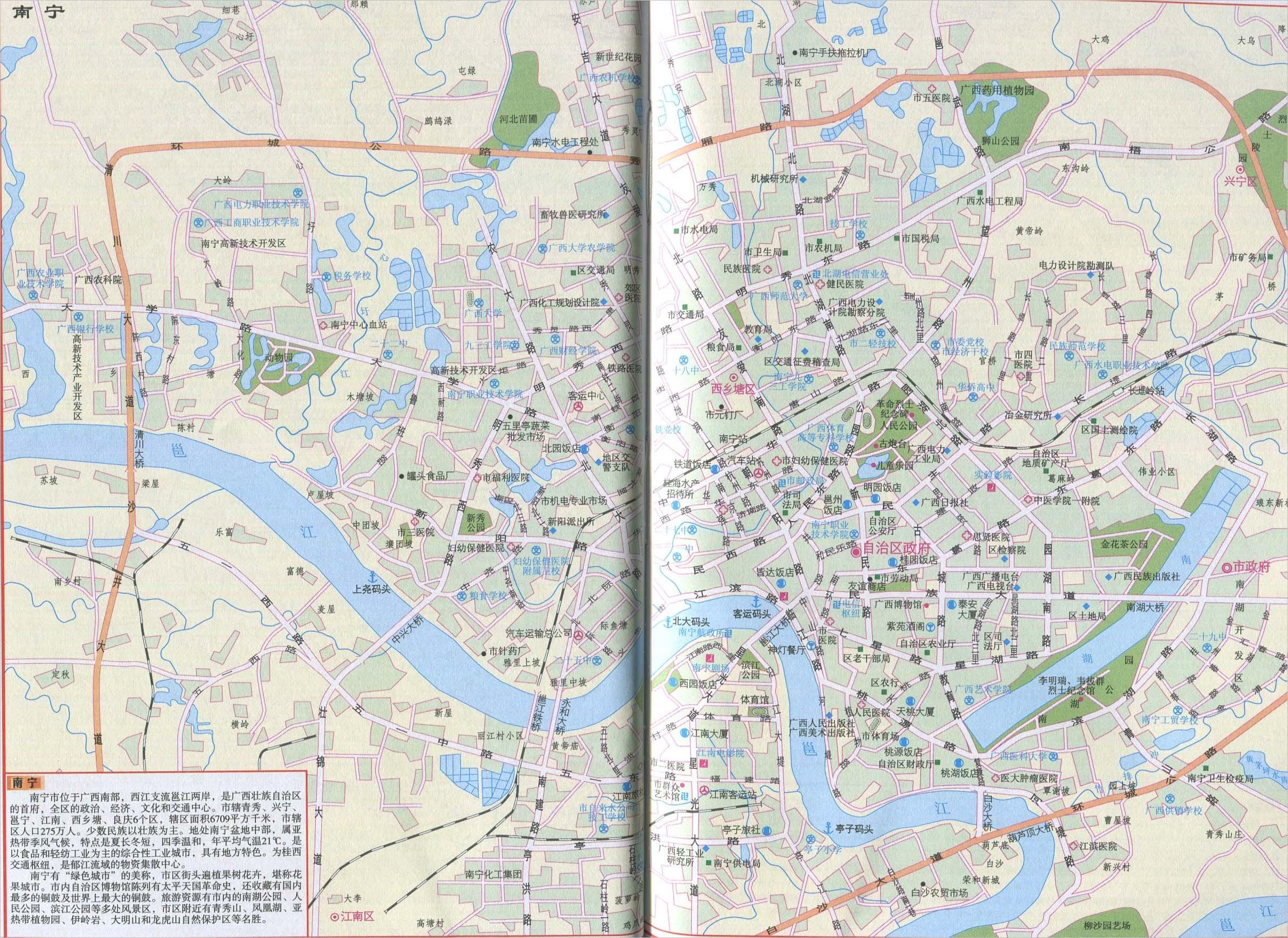 南宁城区旅游地图