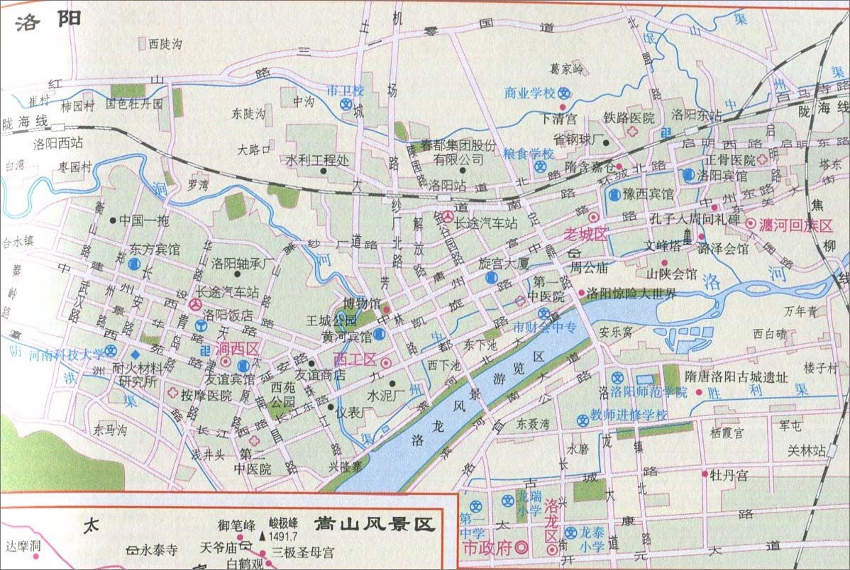 洛阳城区旅游地图