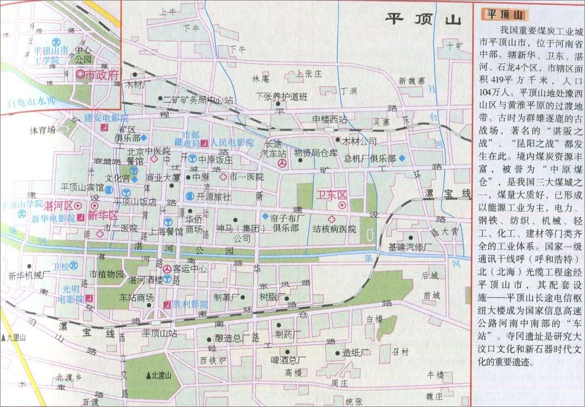 平顶山 >> 平顶山城区旅游地图  栏目导航:郑州  开封  驻马店  许昌