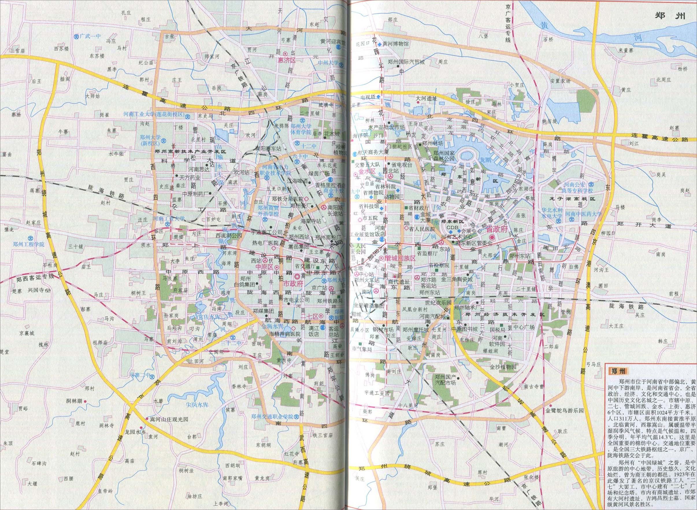 郑州市城区旅游地图图片