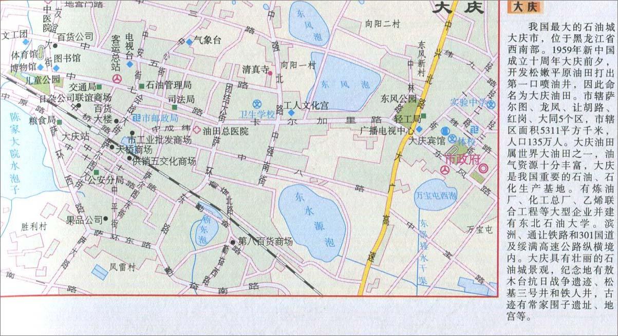 大庆地图,大庆卫星地图,大庆三维地图_33卫星地图