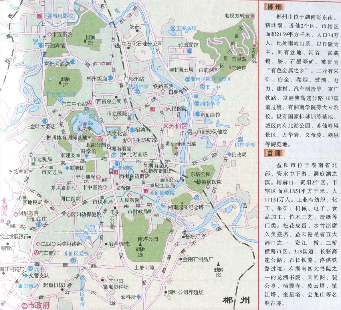 郴州城区旅游地图