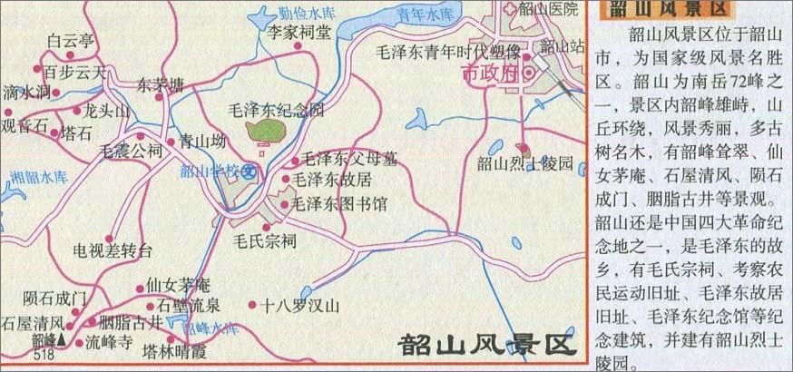 韶山风景区地图_湖南旅游地图库