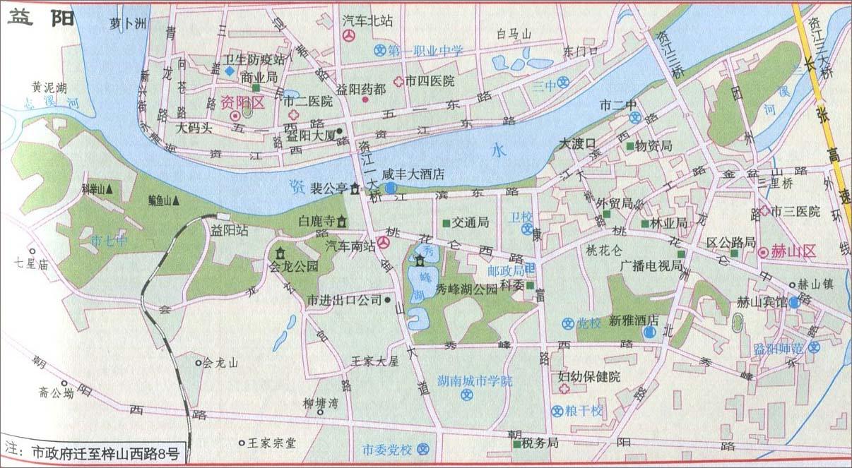 益阳城区旅游地图