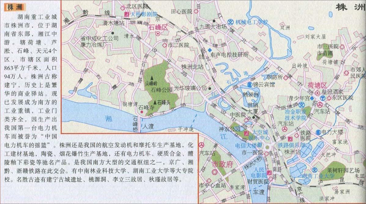 株州城区旅游地图
