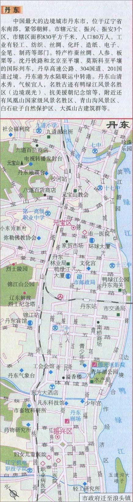 丹东城区旅游地图